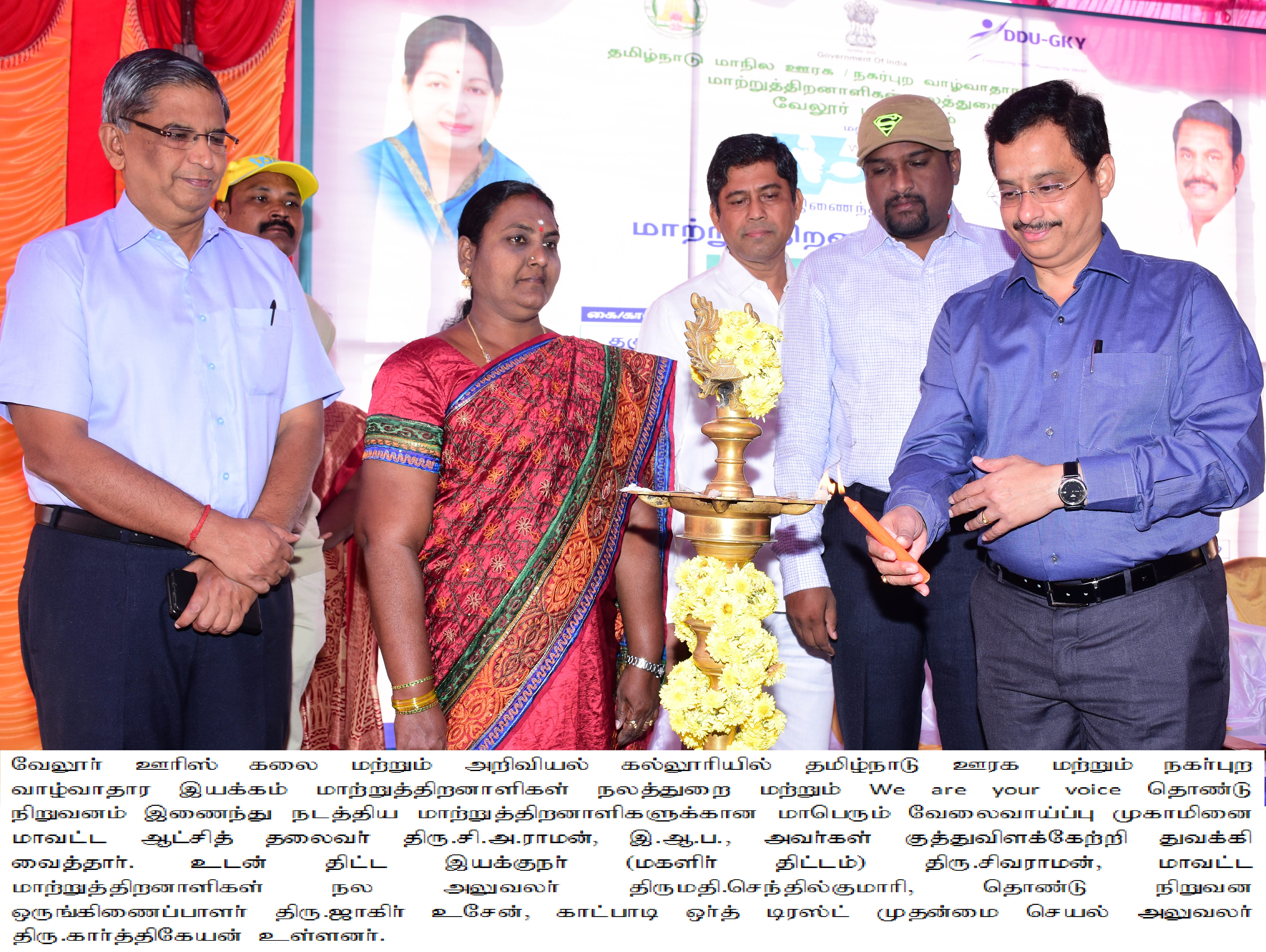 Differently abled Job fair