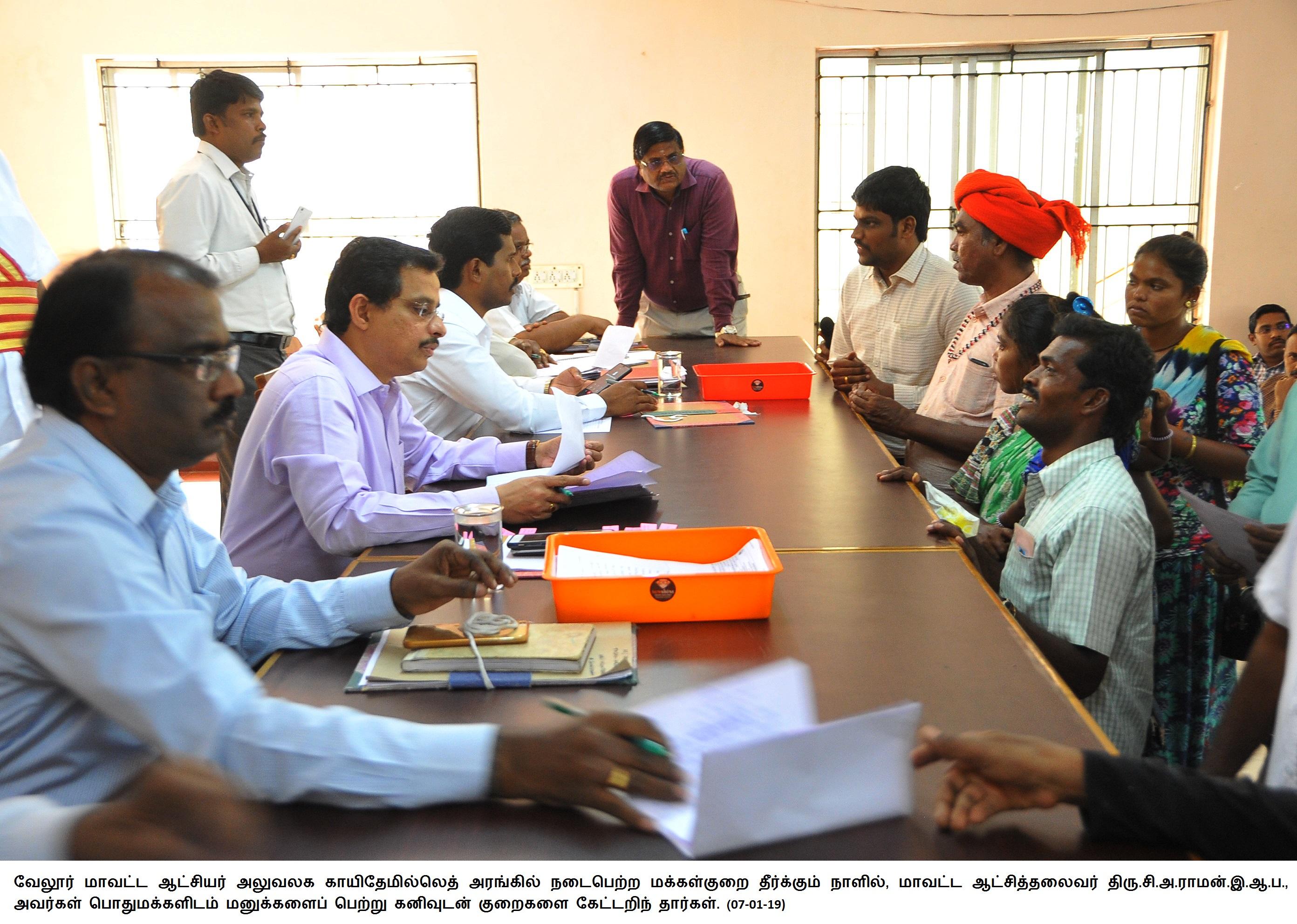 Public grievance redressal day