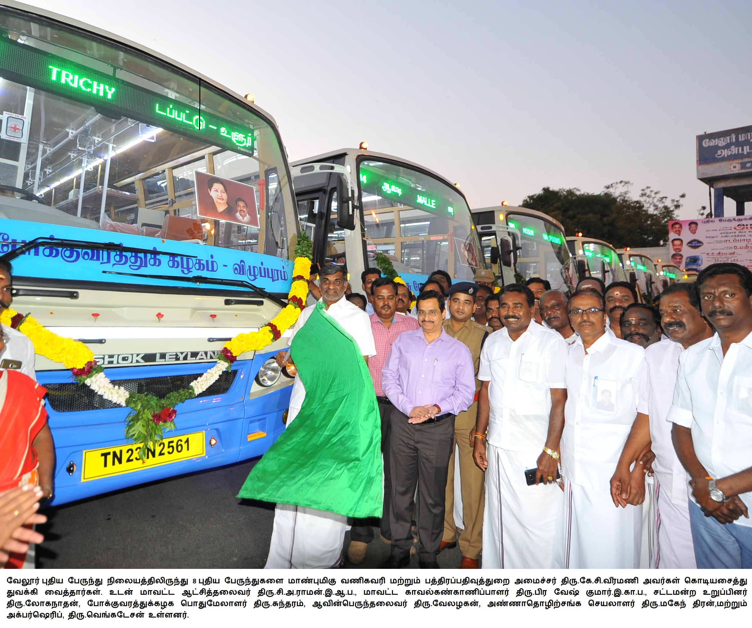 New Buses Inauguration