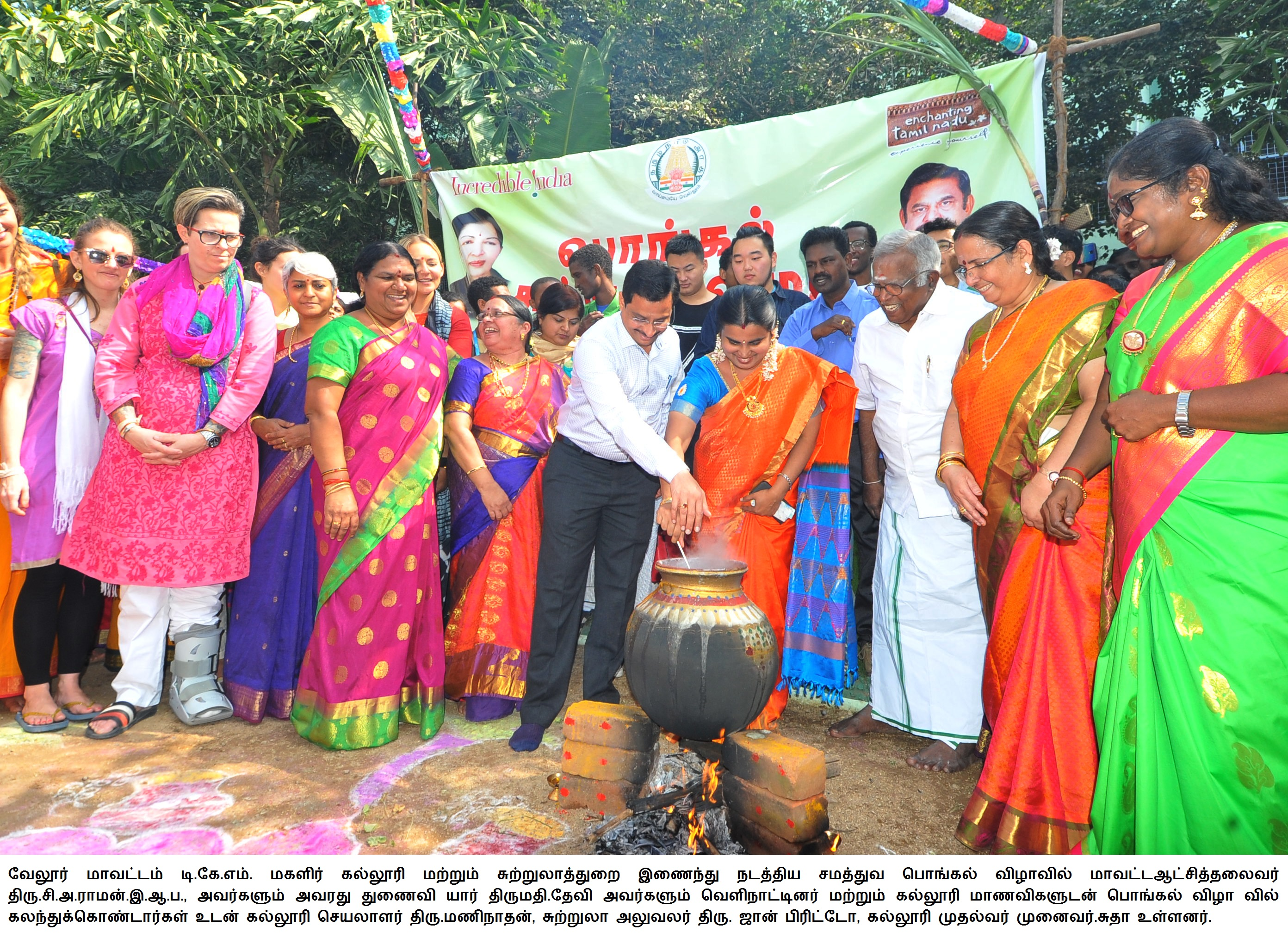 Pongal festival celebration in D.K.M College for Women