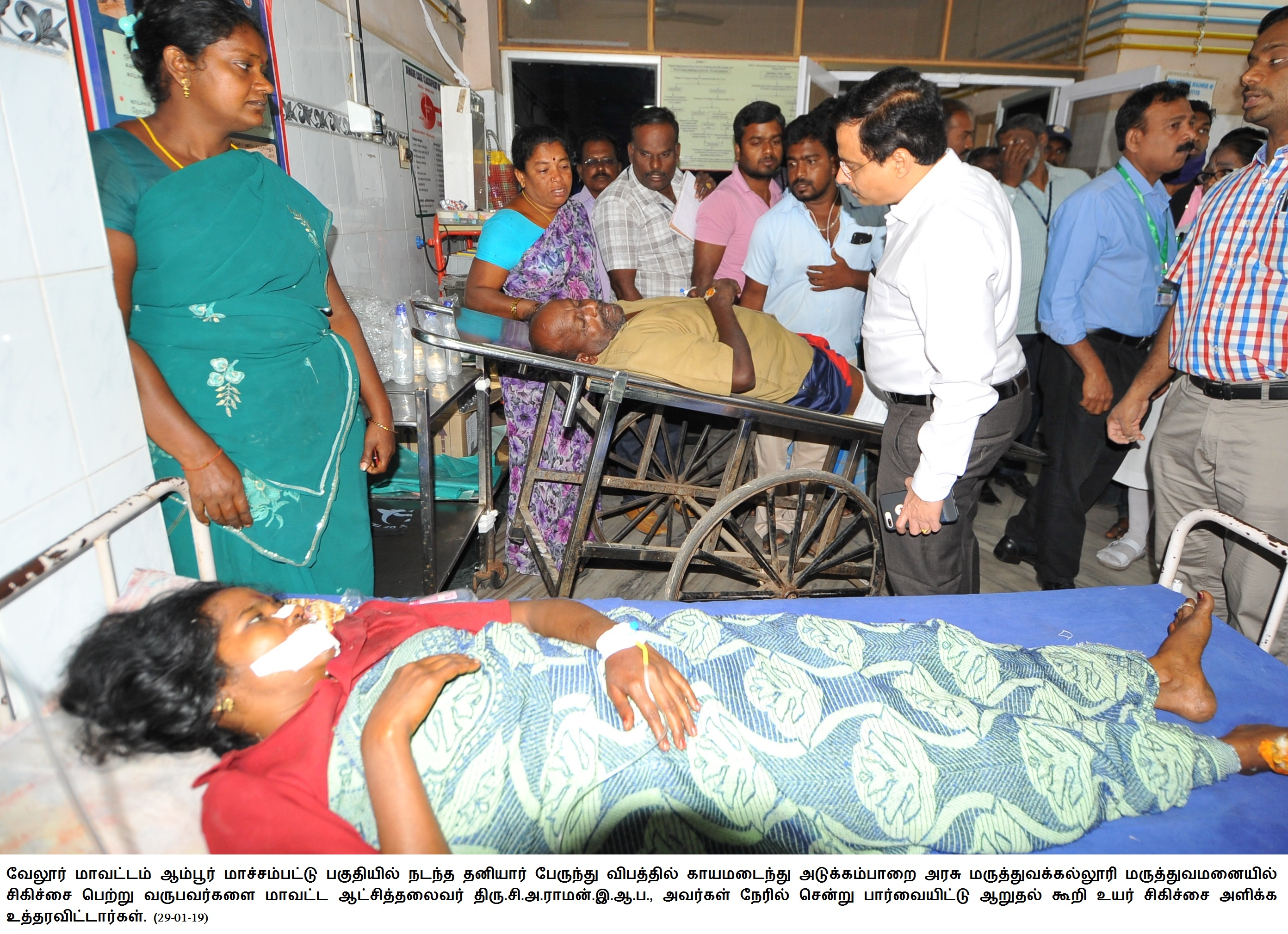District Collector visited the injured persons in the bus accident