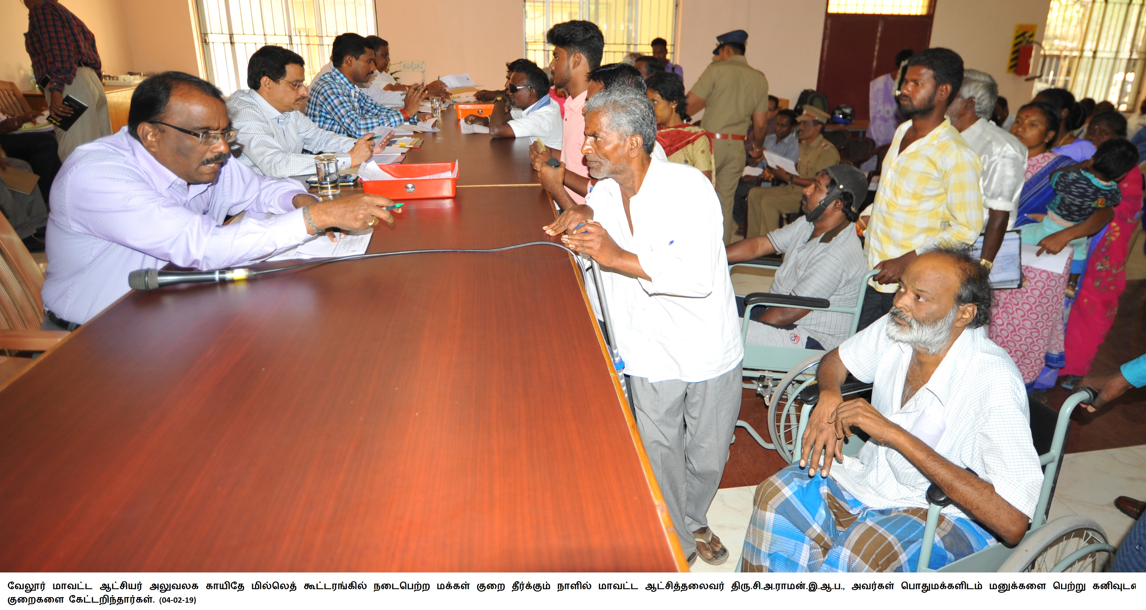 Public grievance redressal day