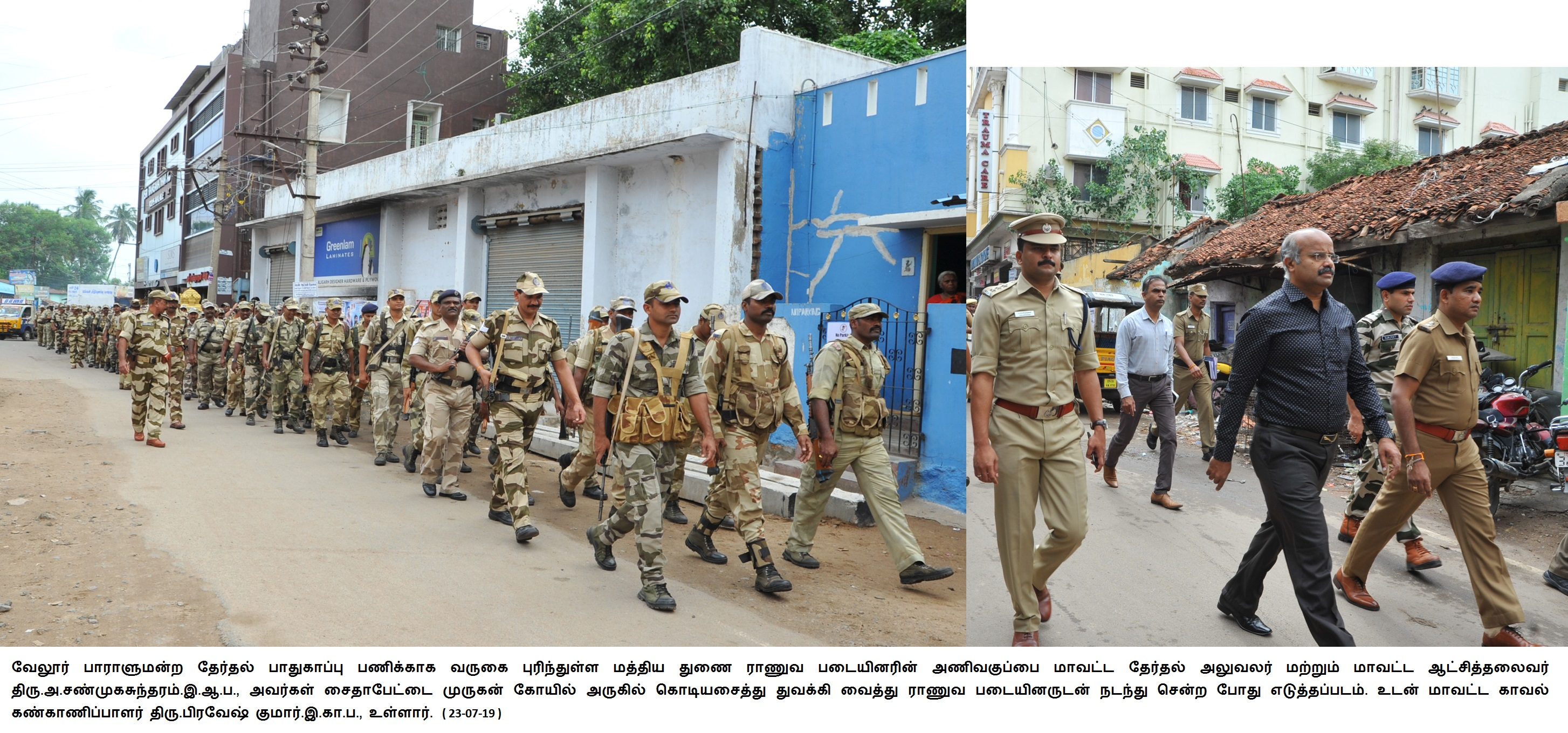 Central Paramilitary forces arrived for Vellore Parliamentary Election 23/07/2019