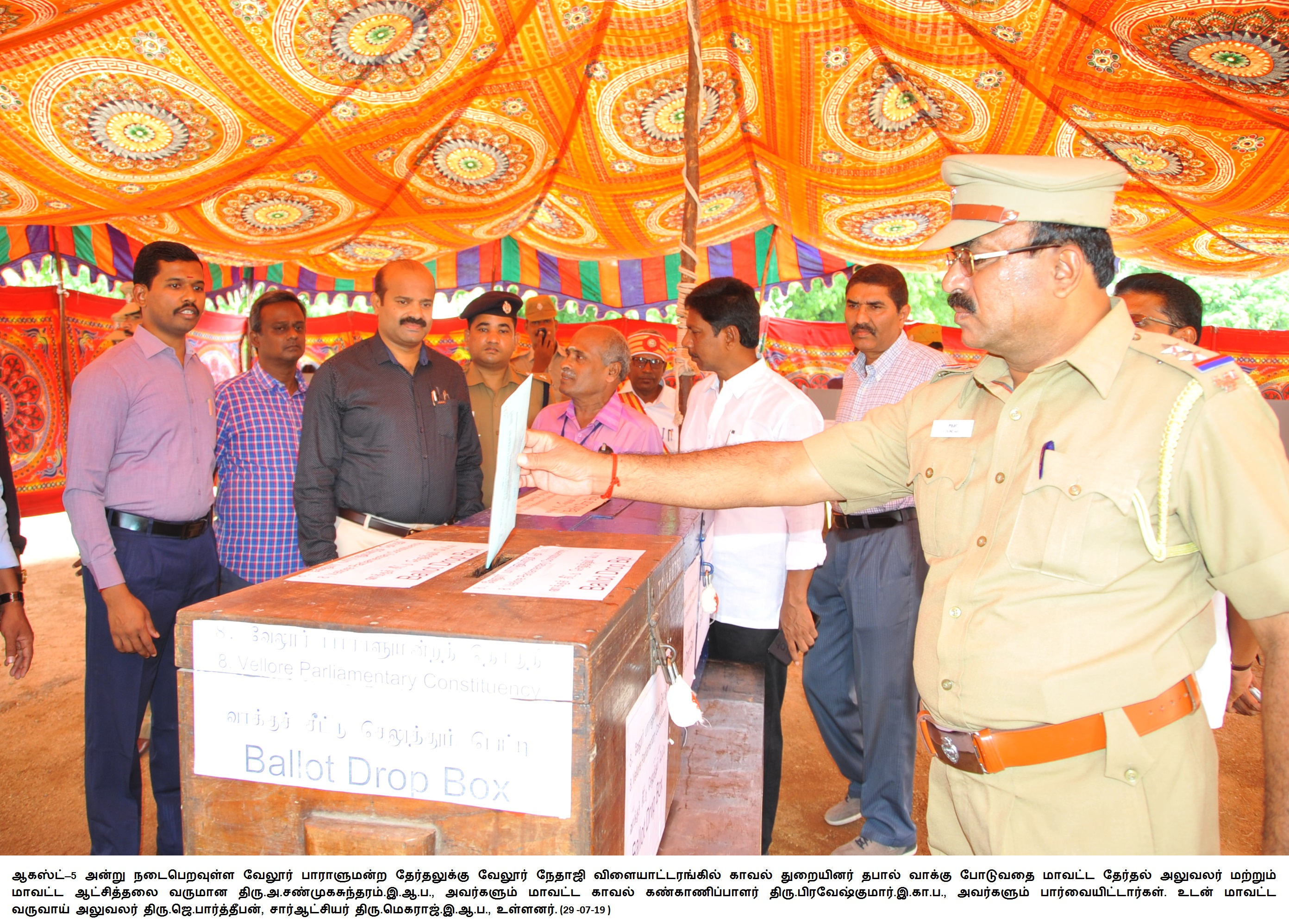 Postal Ballots of Police officials 29/07/2019
