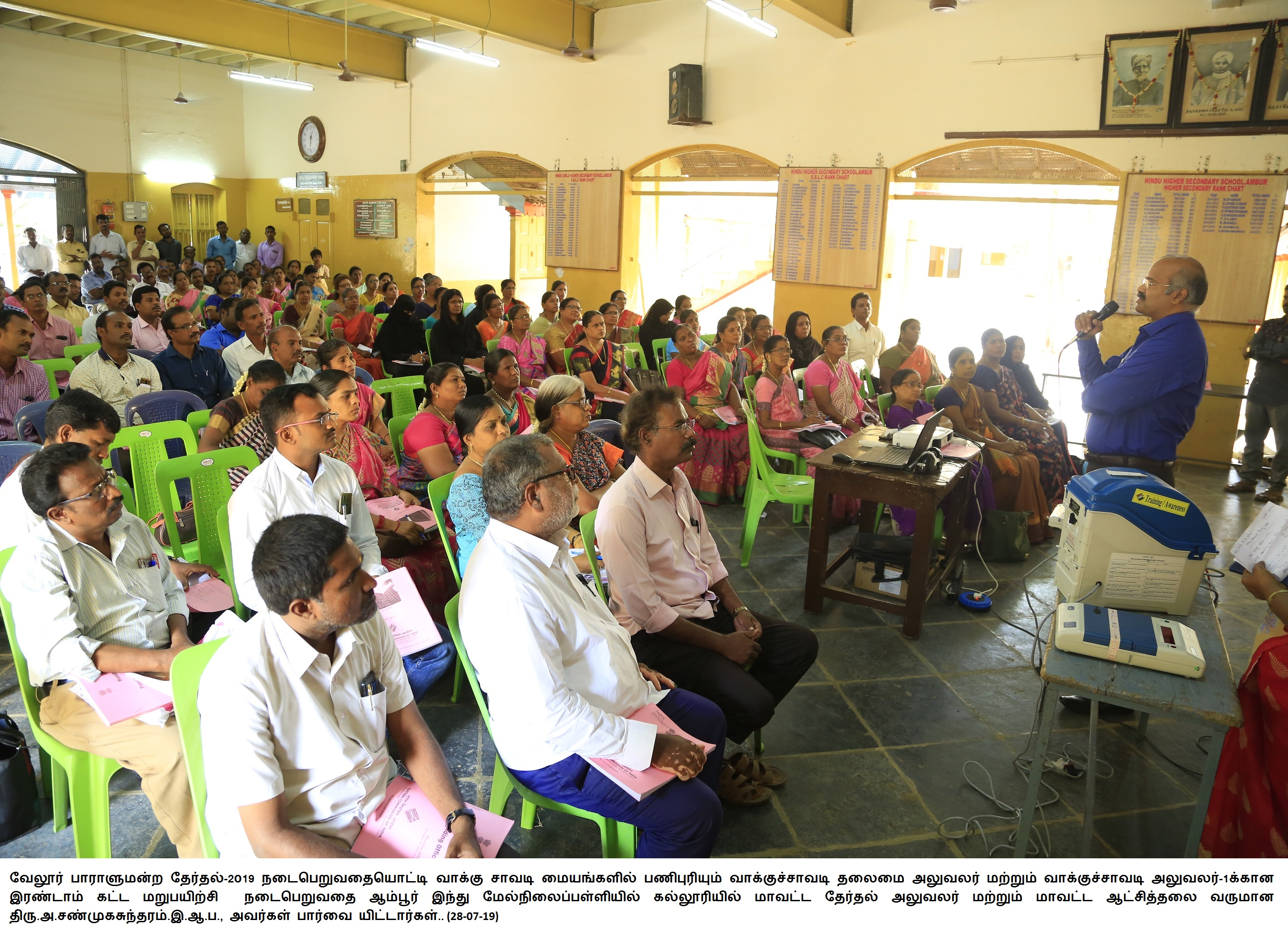 Electronic Voting Machines Training for Officers 27/07/2019