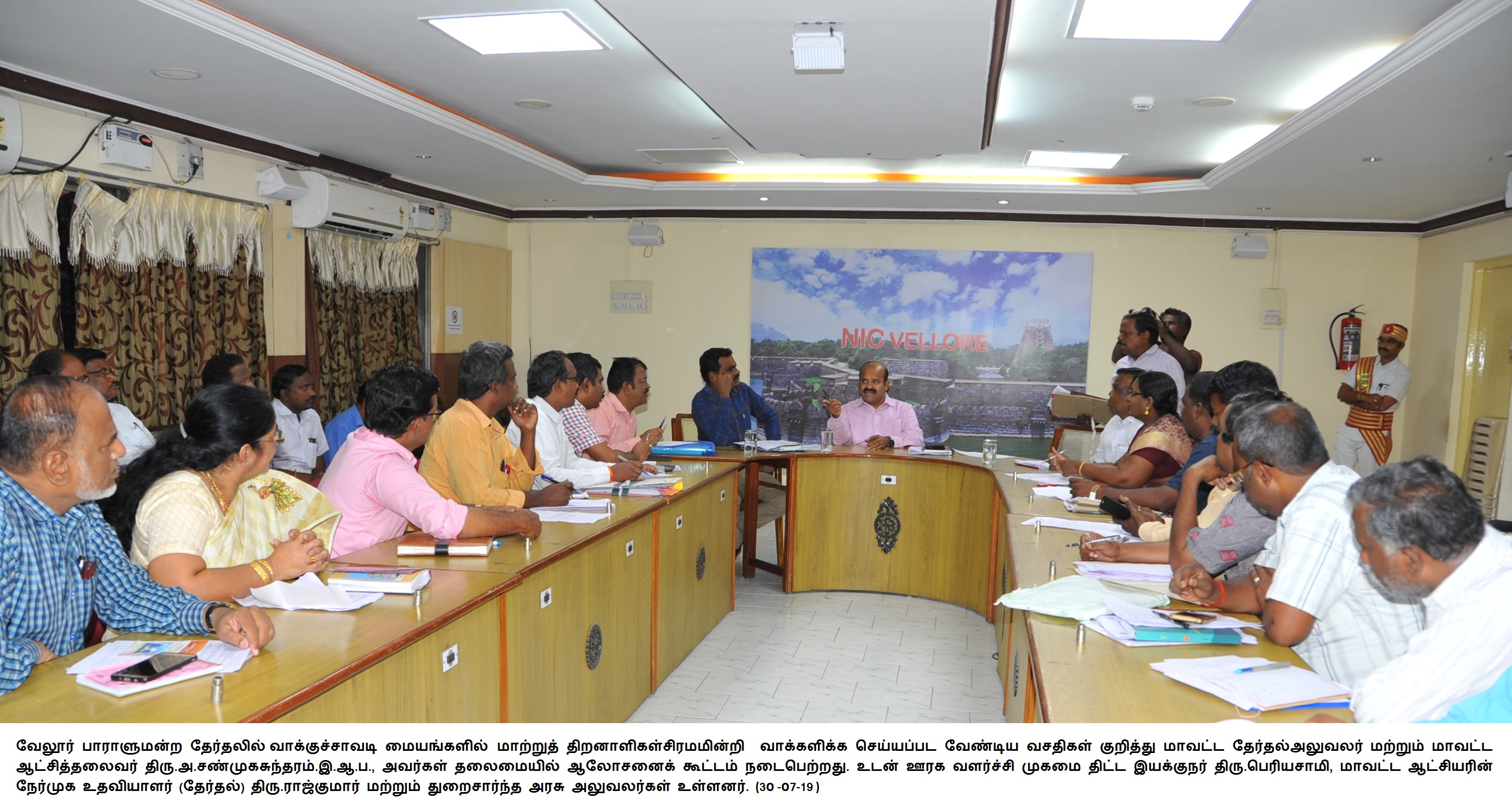Meeting on the Facilities for Disabled Peoples to Vote in Vellore Parliamentary Elections 30/07/2019