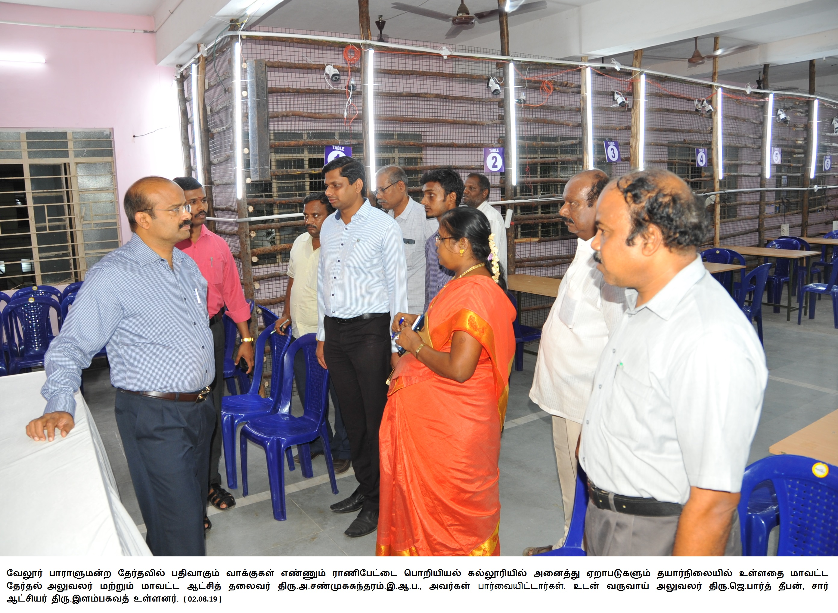 Counting Center Inspection 02/08/2019