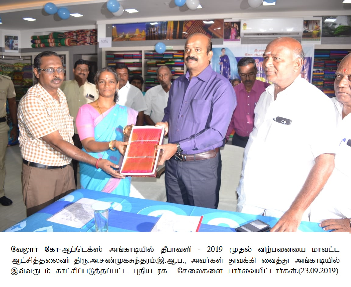 CO-OPTEX Deepavali Special Sales Inaugurated 23/09/2019