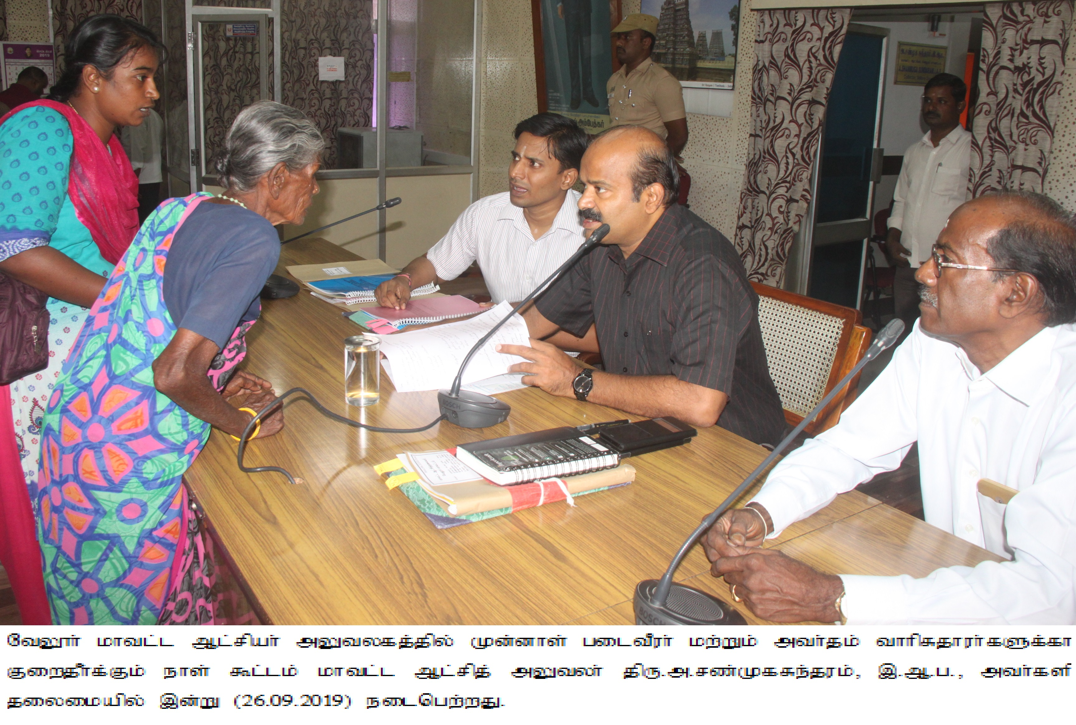Ex-Service men and their family members grievance redressal meeting 26/09/2019