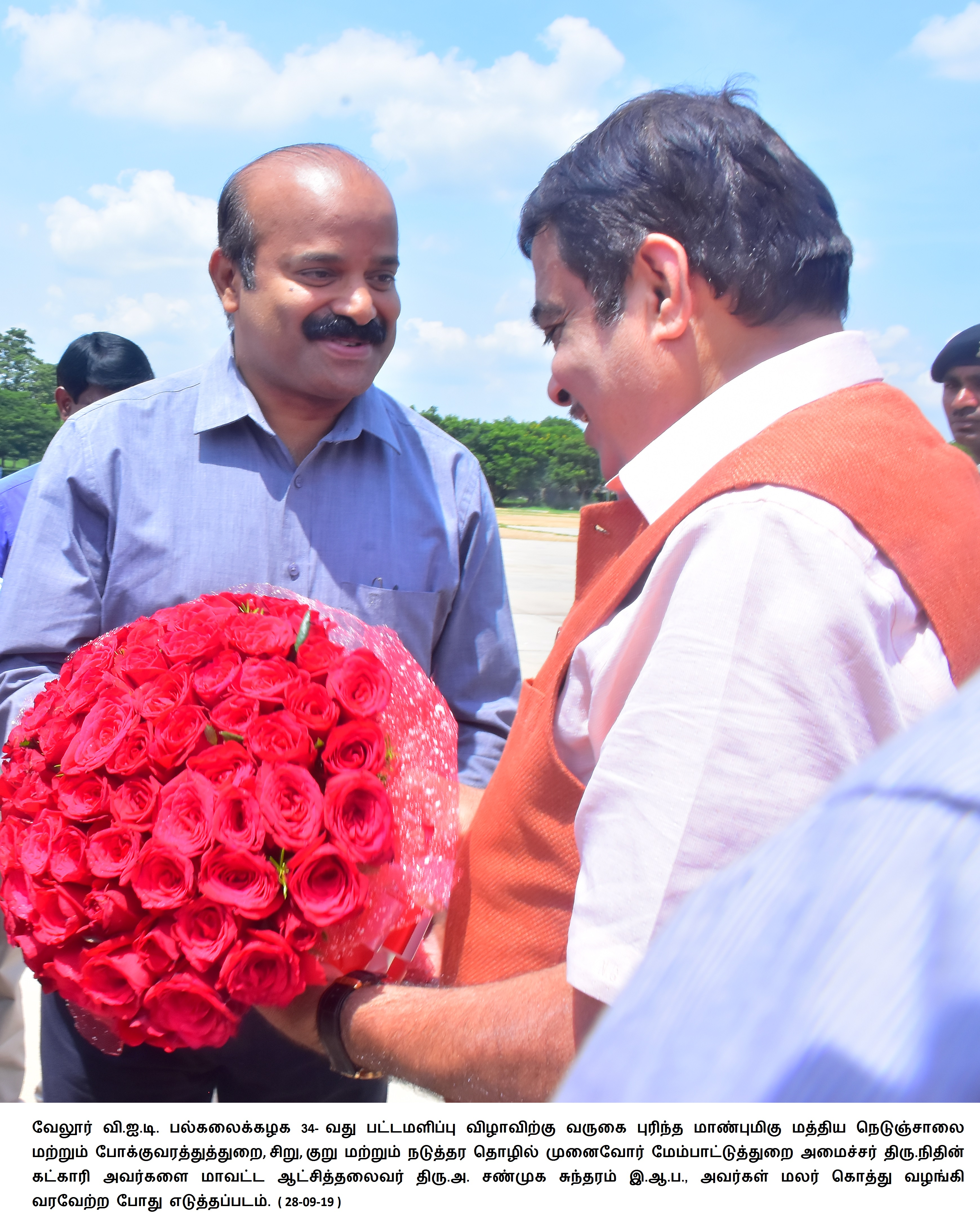 District Collector Welcoming Honourable Minister 28/09/2019