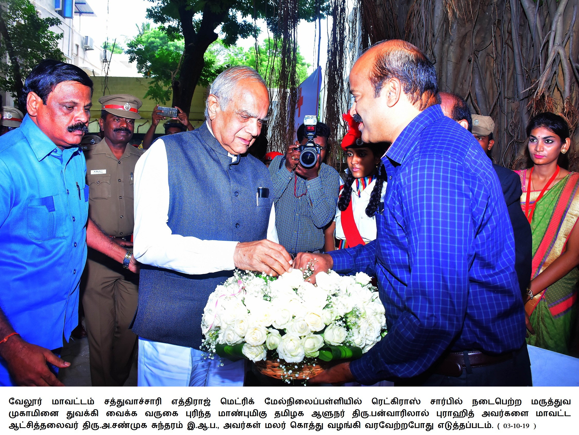 District Collector Welcoming Honble Governor of Tamil Nadu 03/10/2019