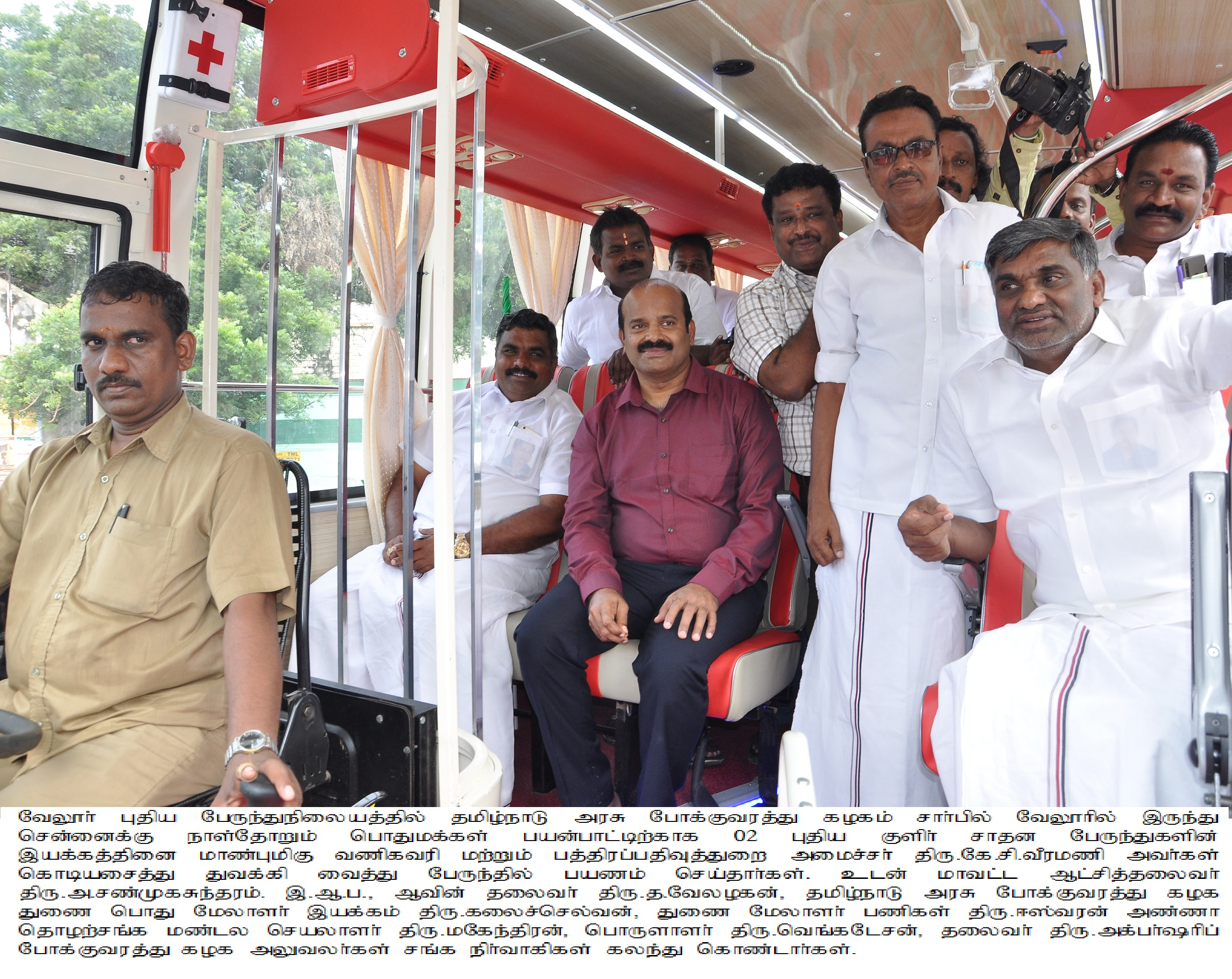 2 New AC Bus inauguration 24/10/2019