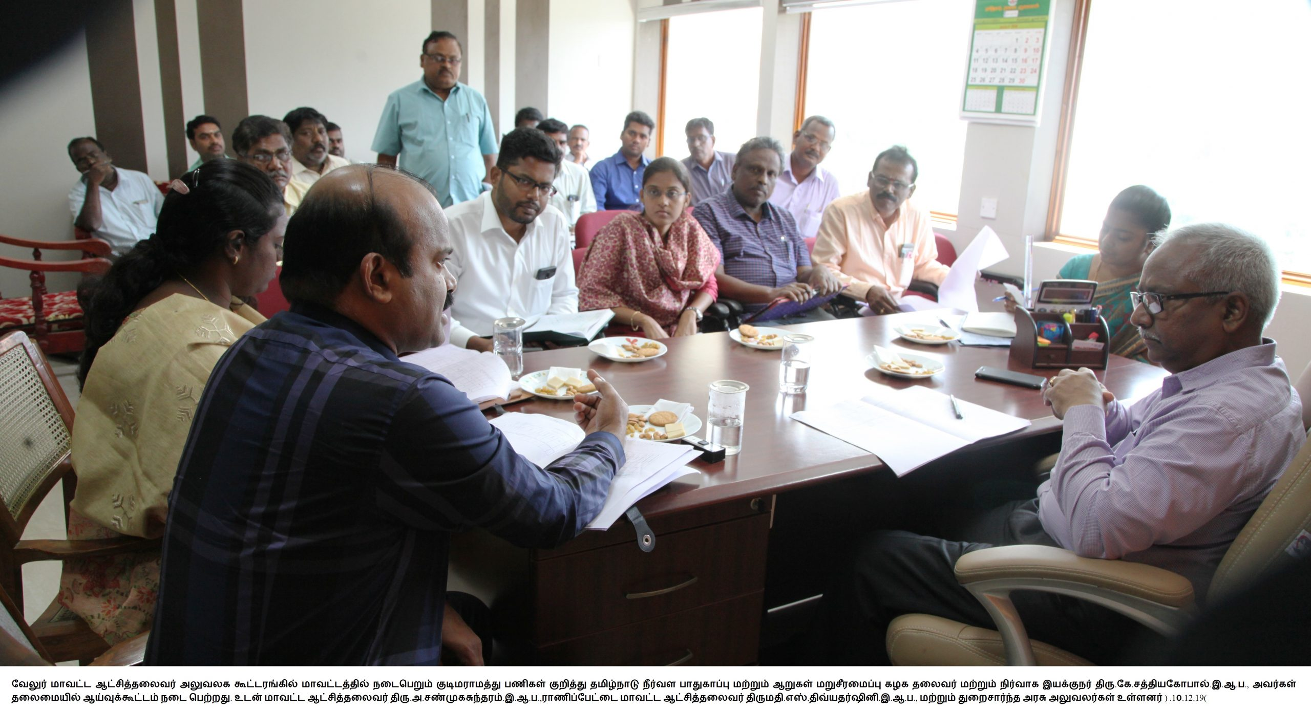K. Satyagopal, Chairman and Managing Director (CMD) of Tamil Nadu Water Resources Conservation and Rivers Restoration Corporation, carried out a review of on-going Kudimaramathu (water resources rejuvenation) works in the combined Vellore district on Tuesday.