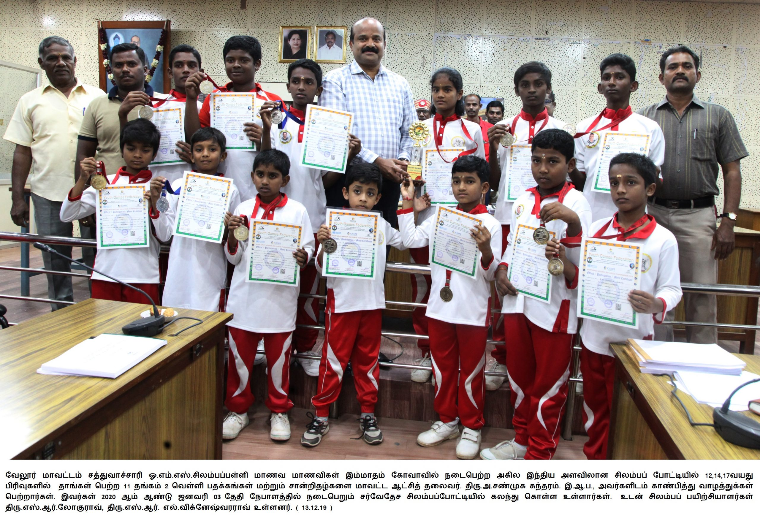Congratulations to the students who won the Silambam competition 13/12/2019