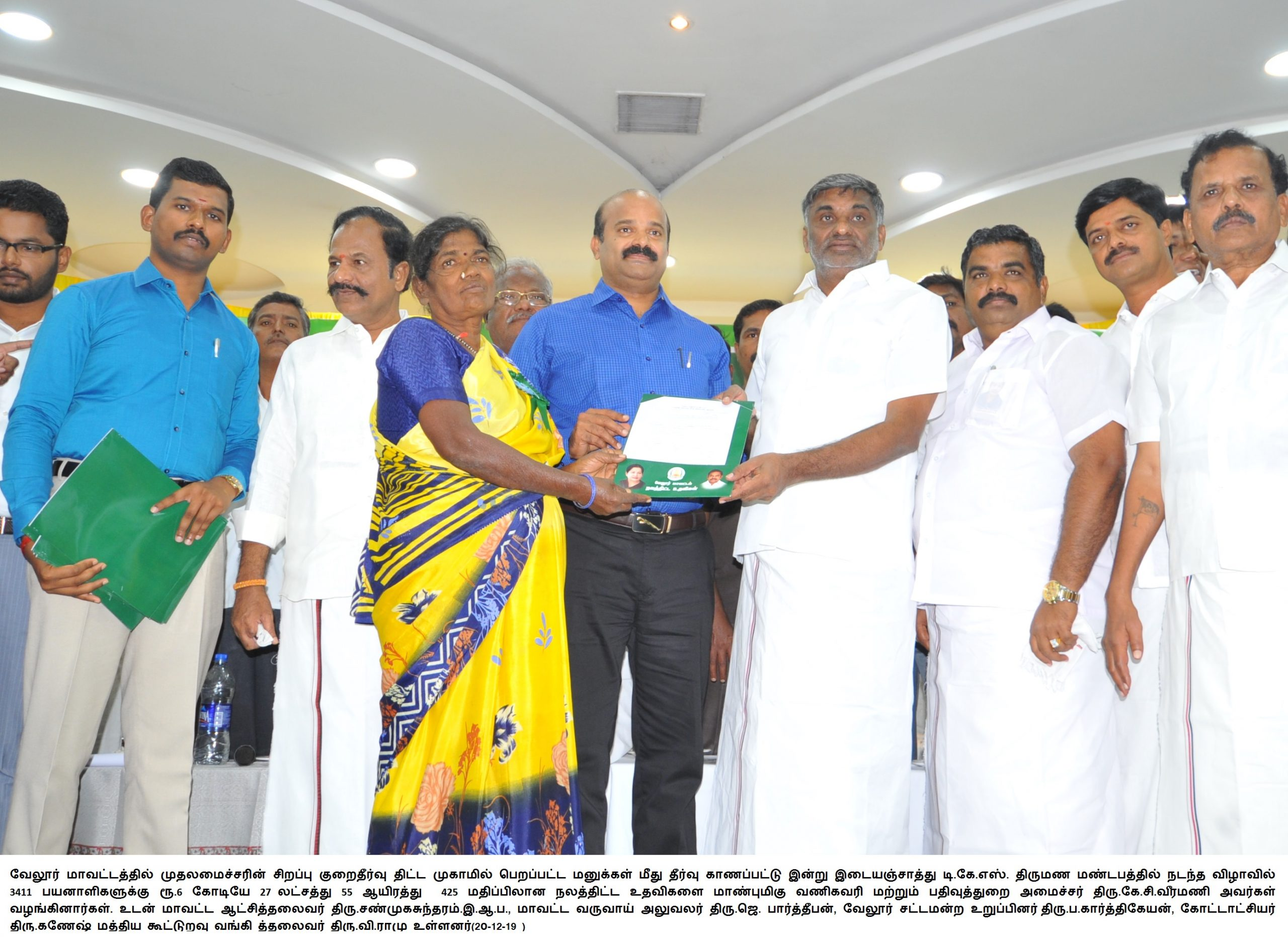 Minister function 20/12/2019