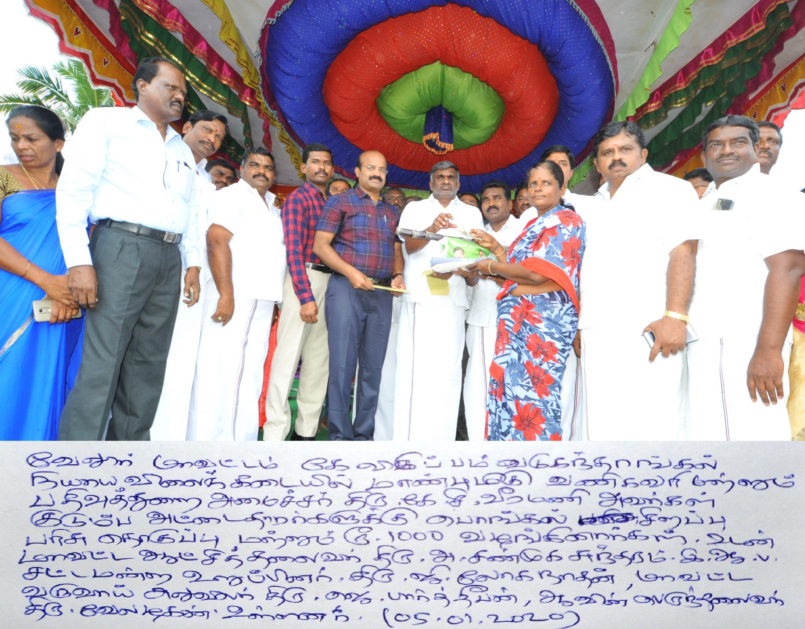 HON'BLE COMMERCIAL TAX MINISTER ISSUING PONGAL GIFT