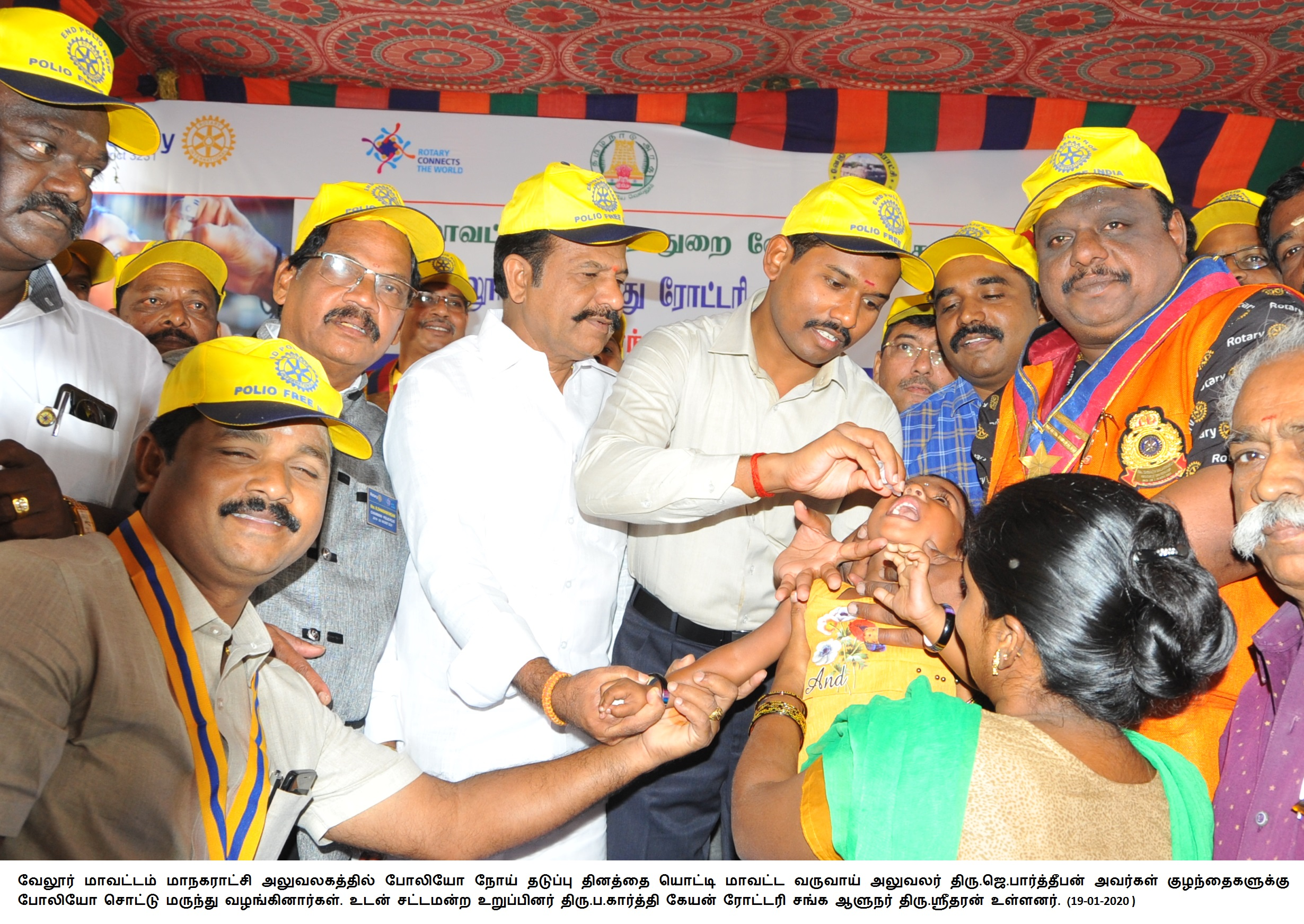 Polio Drops Giving Camp 19/01/2020