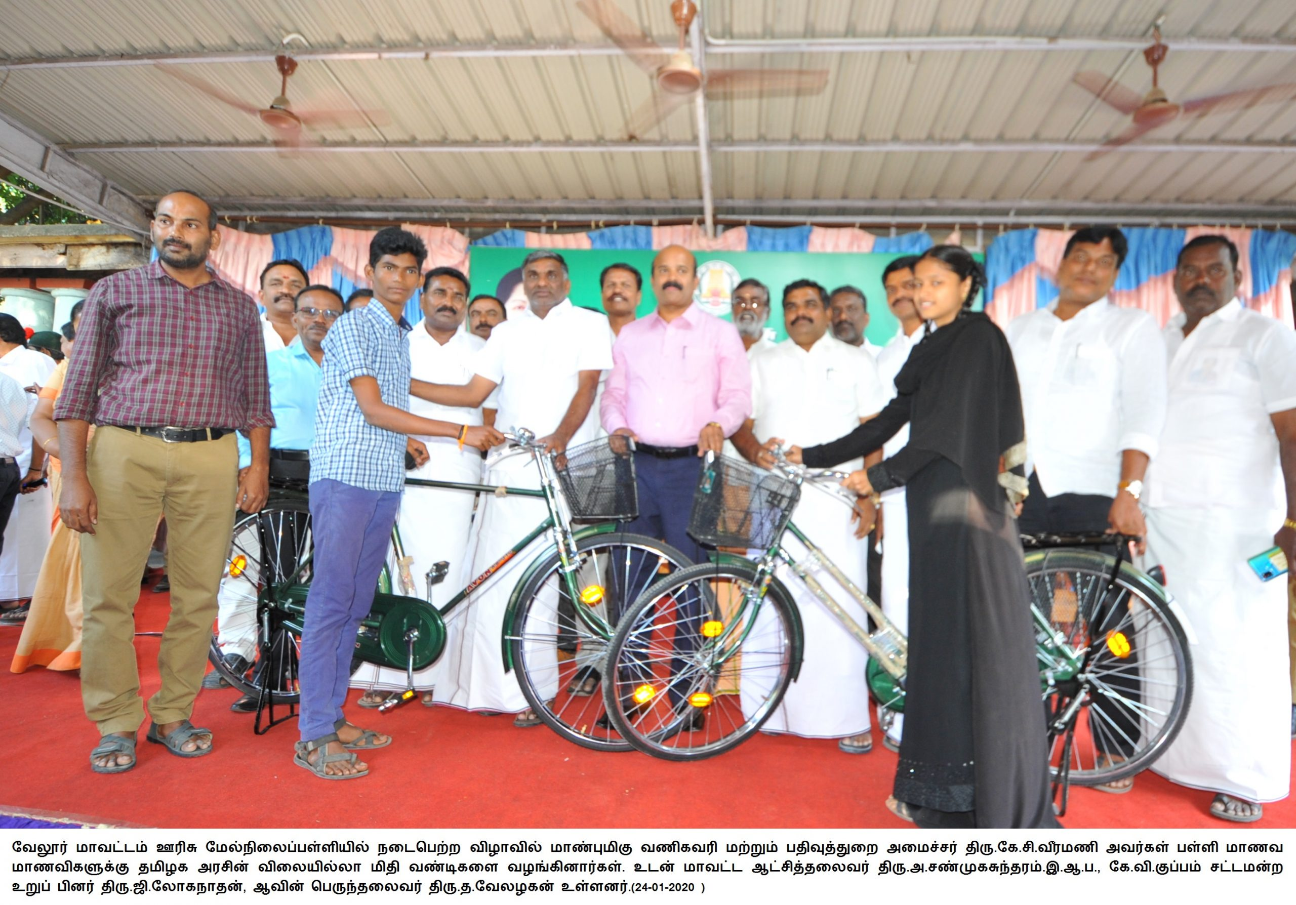Honorable Minister of commerce Given Priceless Cycle to School Student 24-01-2020