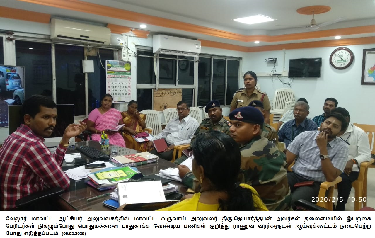 District Collector Discussed with Army People about to Rescue the public from Natural Disaster Time