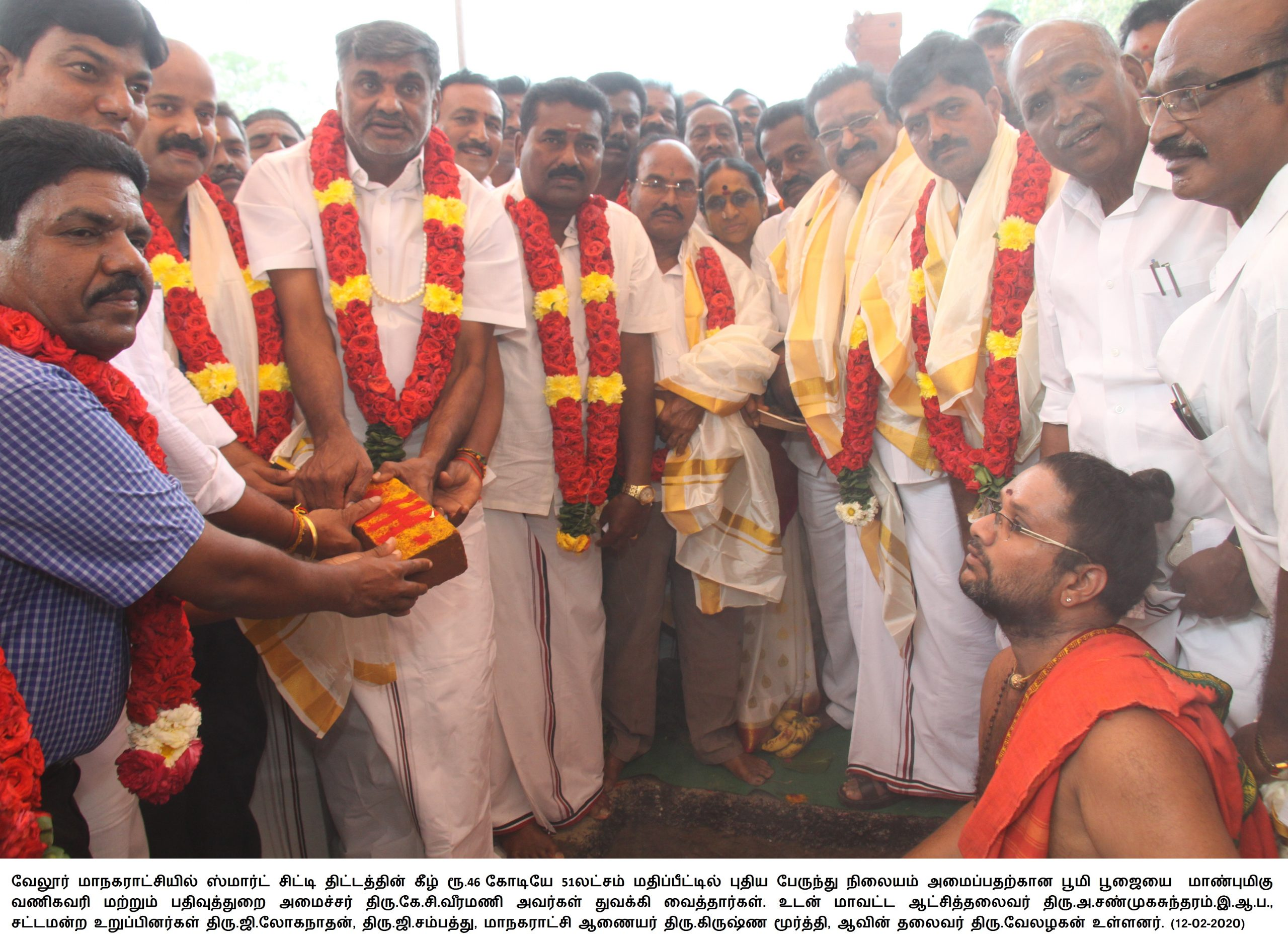 Honorable Commercial Tax and Registration Department Minister K.C.Veeramani Inaugurated Bhoomi Pooja for Vellore New Bus Stand