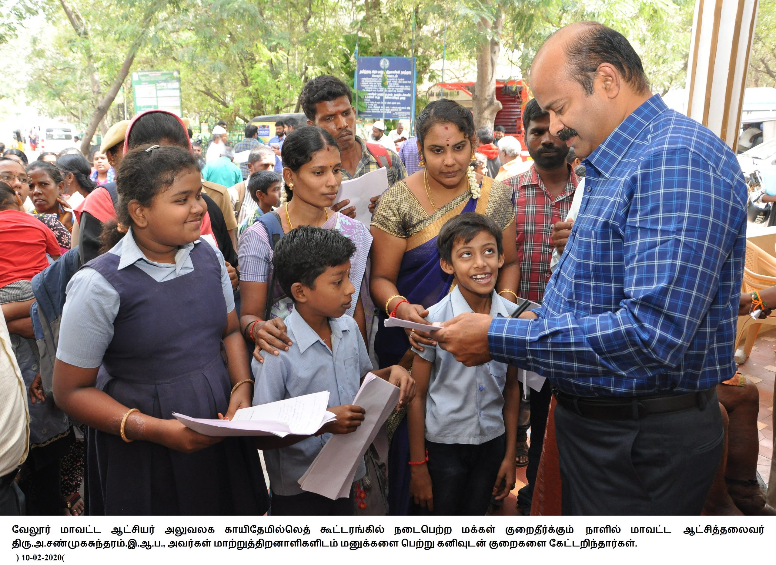 District Collector Collect the grievance from Psychically Challenged Persons 10-02-2020