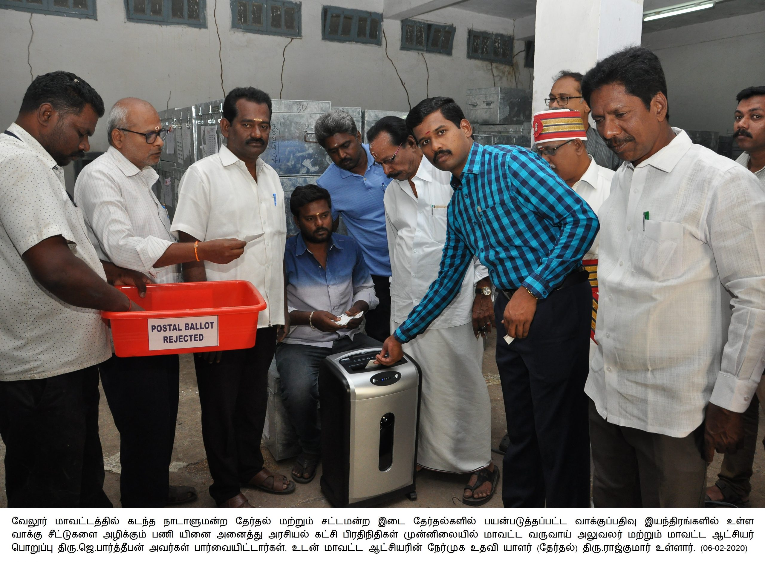 District Collector inspected to Destroy the Postal Ballot Vote in front of Political People