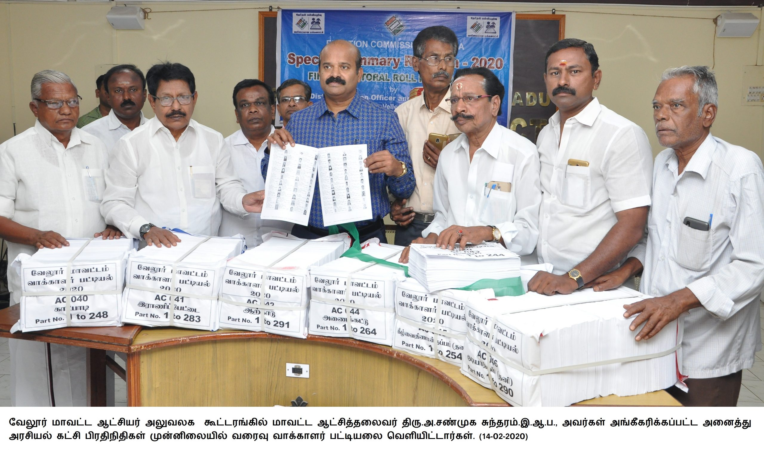 District Collector Released Final Electoral Roll List in front of all political parties
