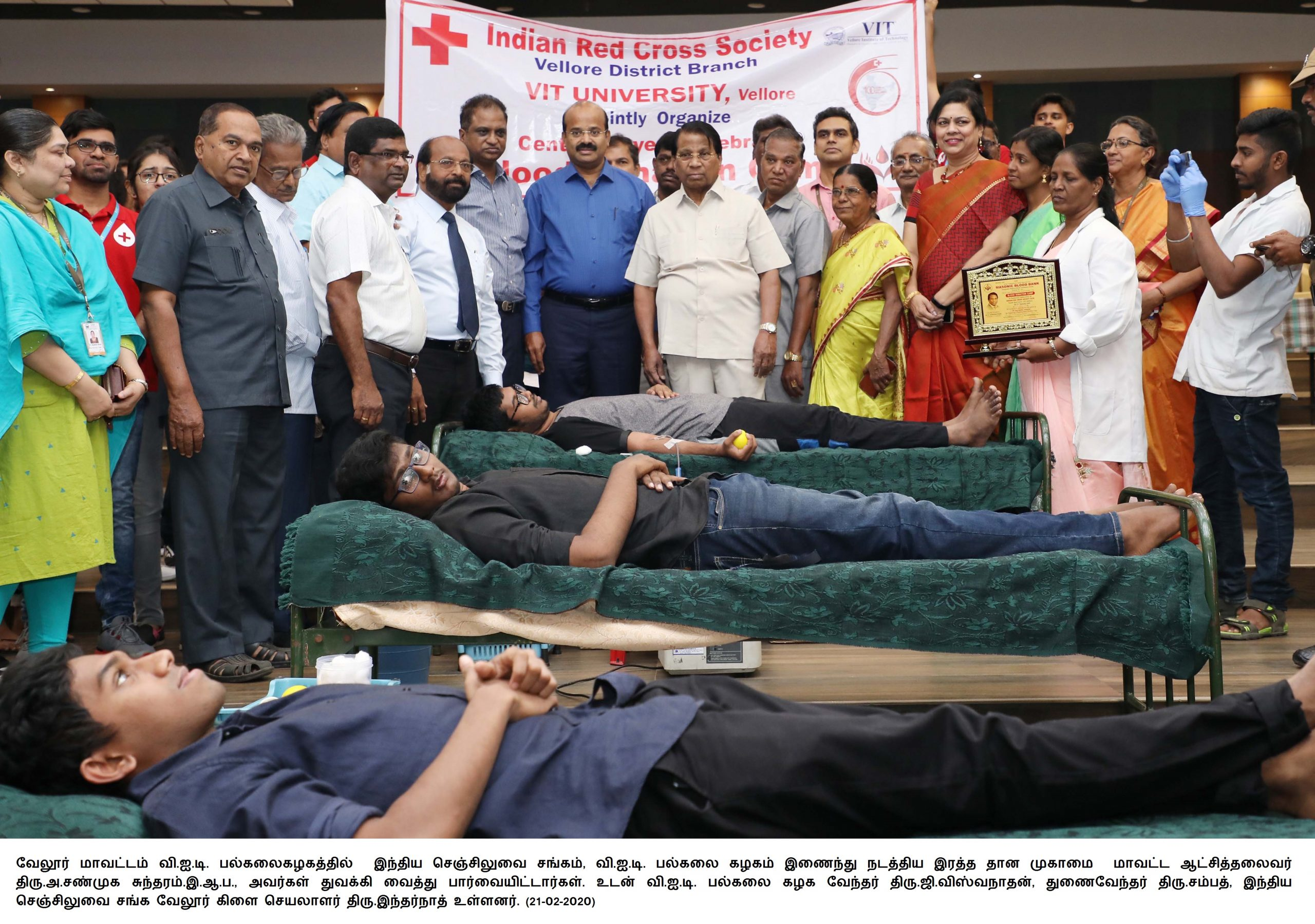 District Collector Inaugurated the Blood Donation camp organised by Indian Red Cross and VIT University 21-02-2020