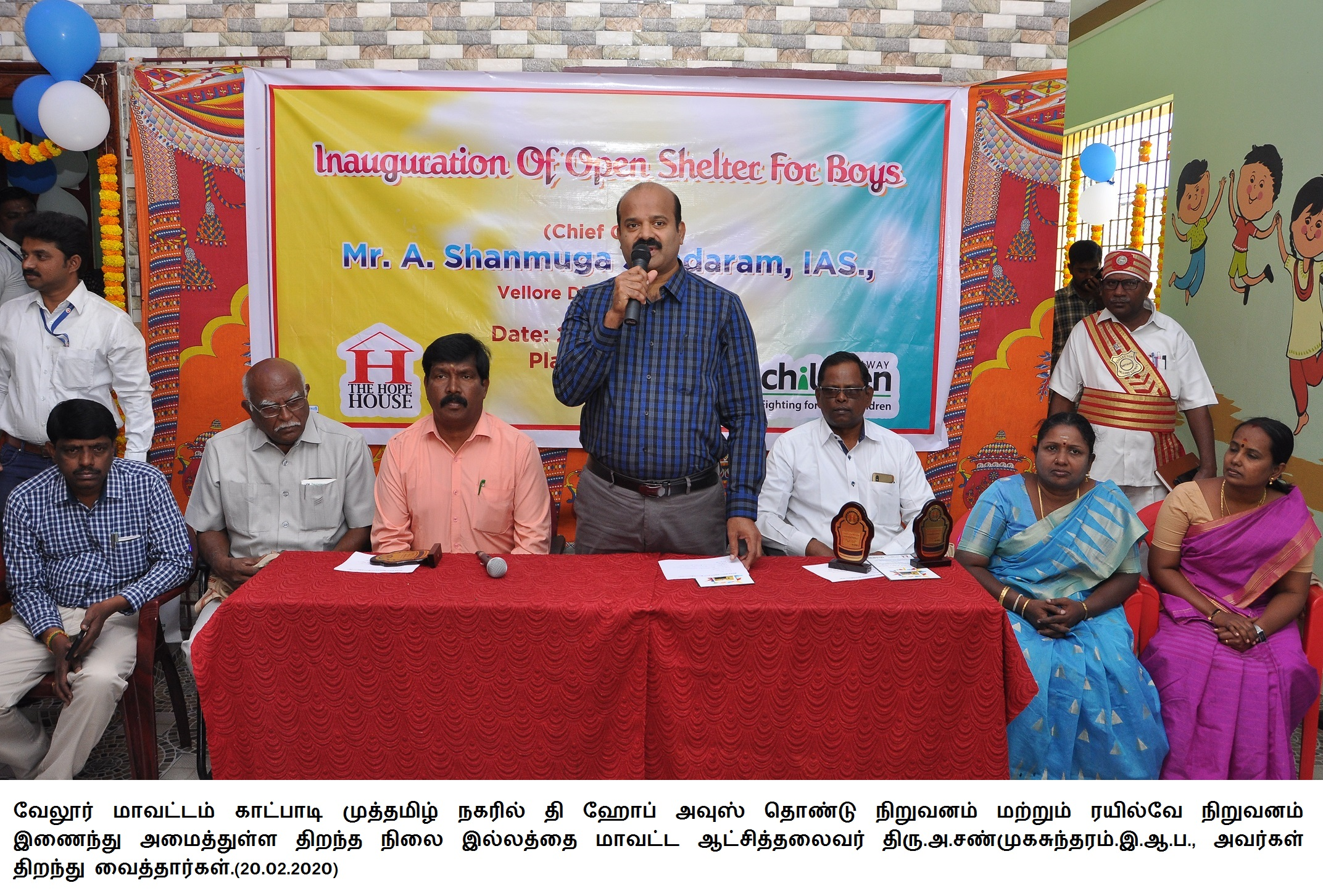 District Collector Inaugurated the Open Shelter for Boys at Katpadi