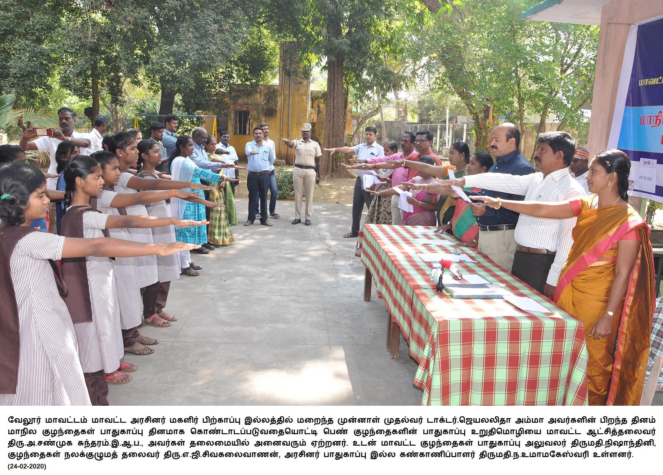 State Girl Child Protection Day Pledge Taken