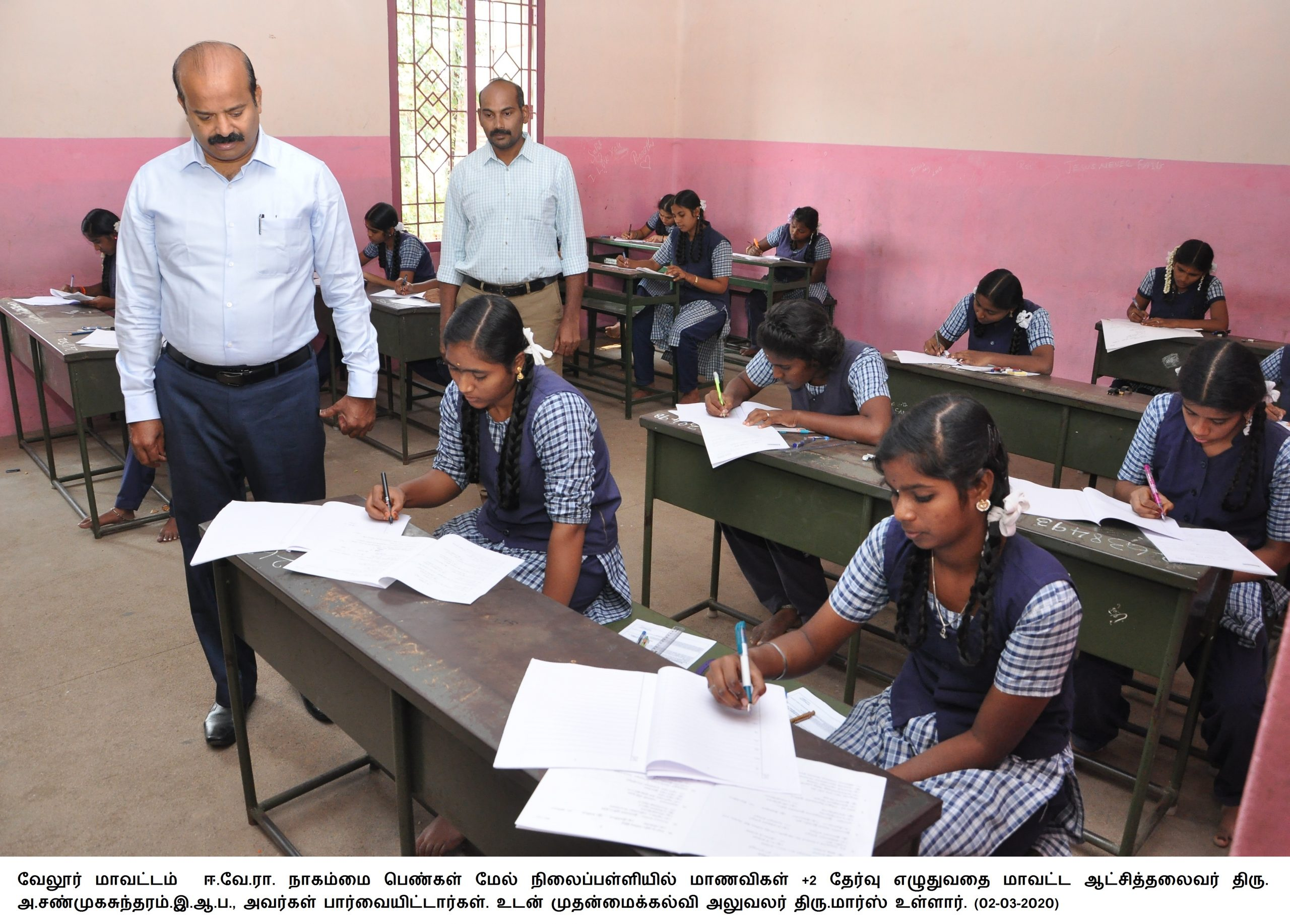 District Collector Visited 12 Class Students Examination 02-03-2020