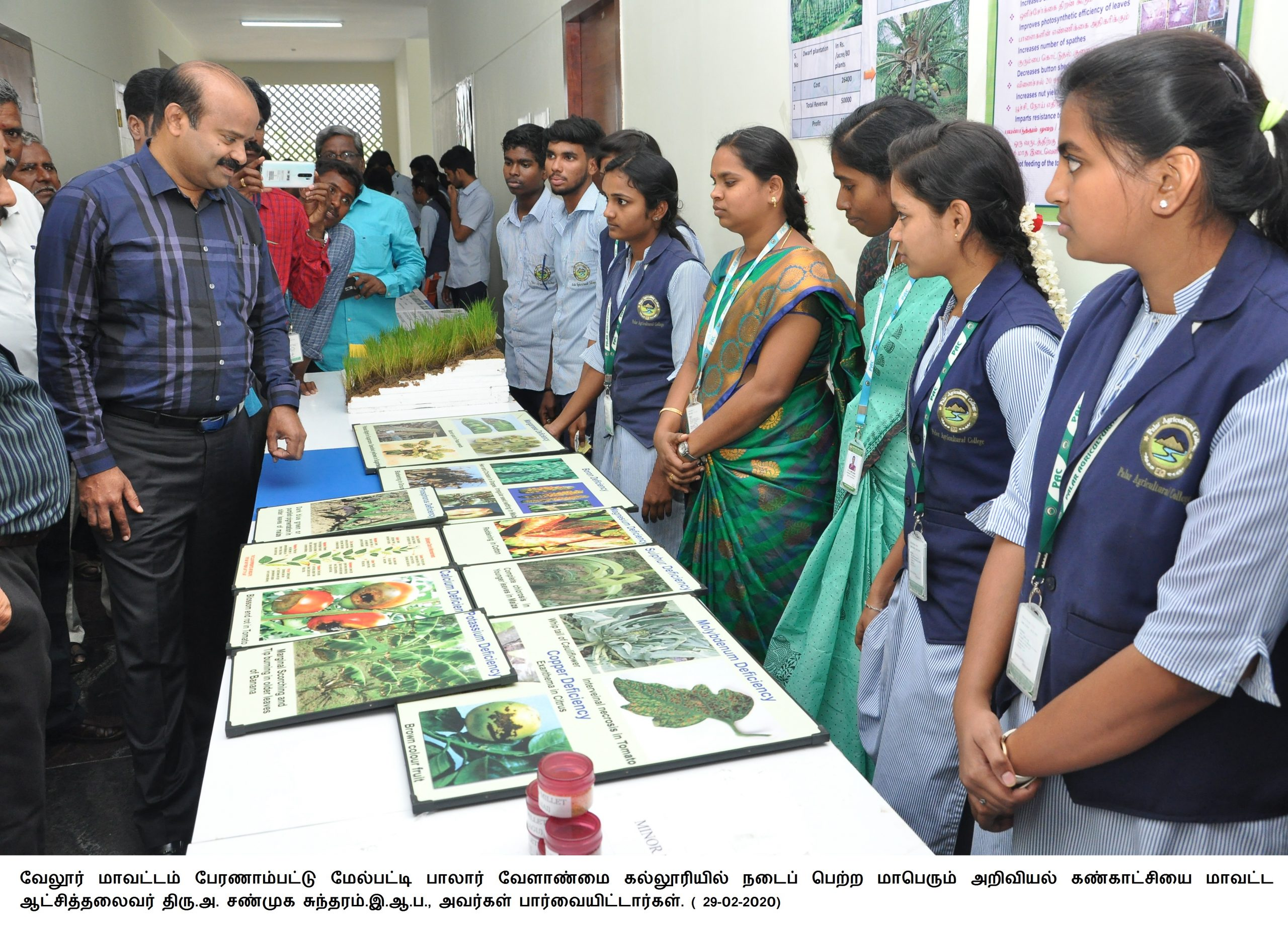 District Collector Visited Science Exhibition at Peranambut 29-02-2020