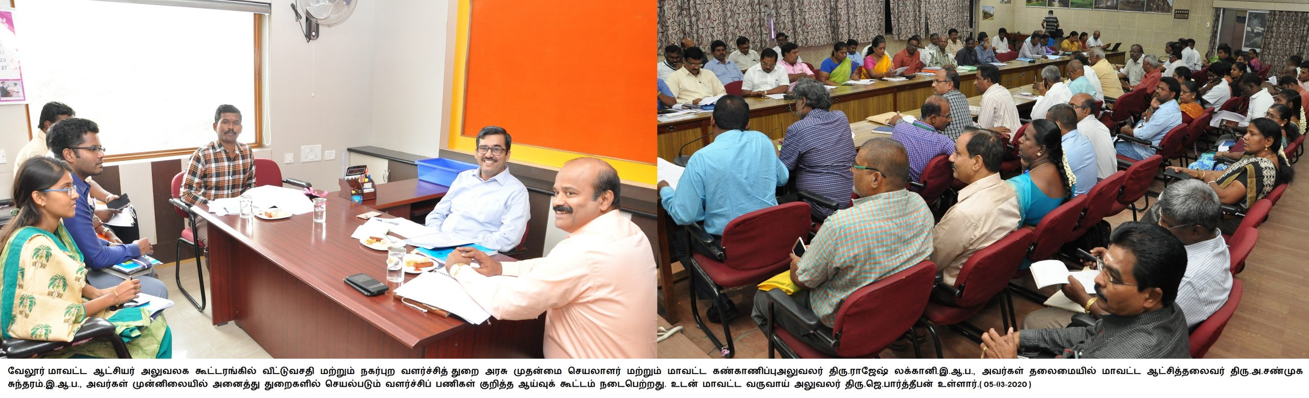 District Monitoring Officer, Collector North-East Monsoon Preparedness Meeting 05-03-2020