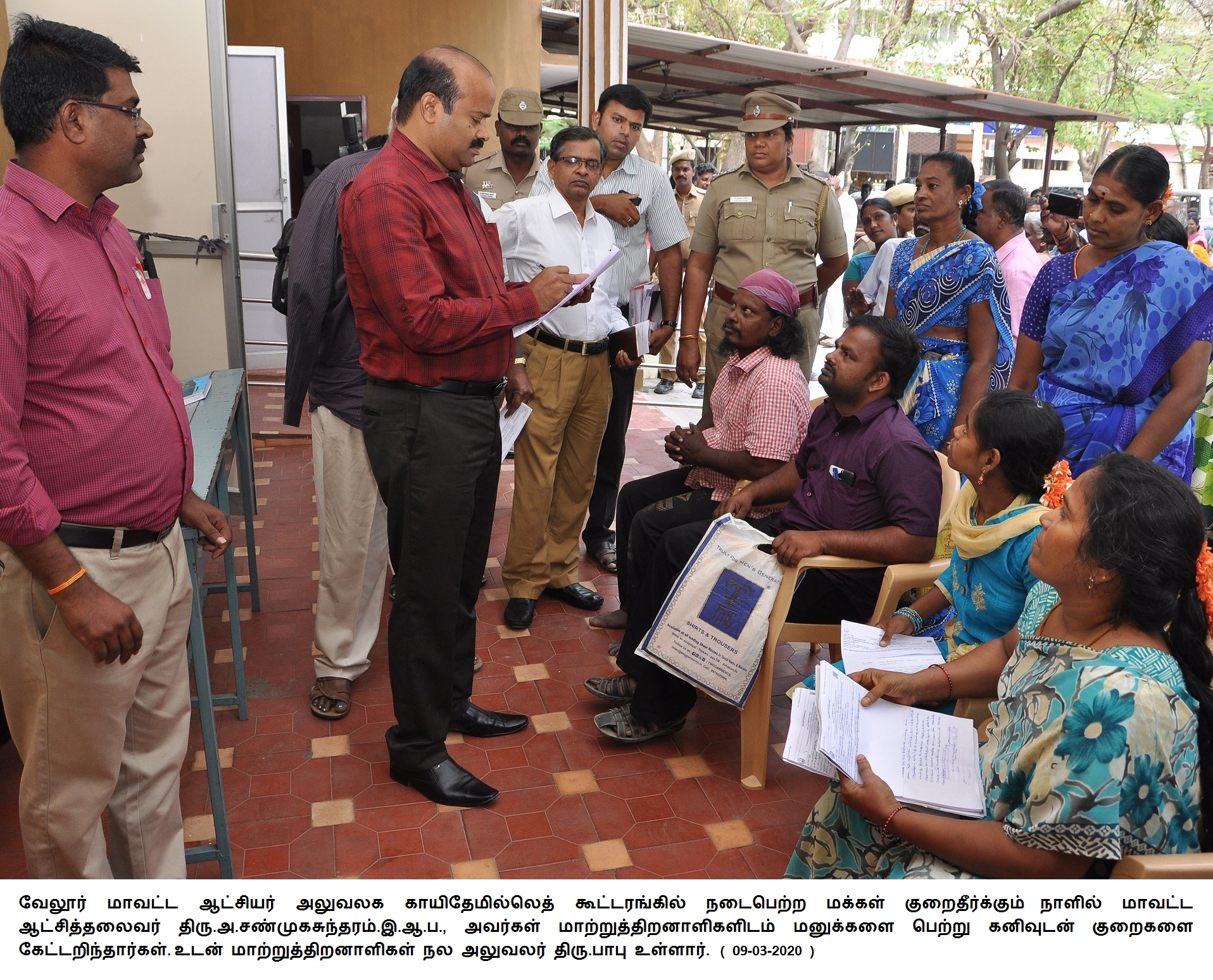 District Collector Collect the grievance from Psychically Challenged Persons 09-03-2020