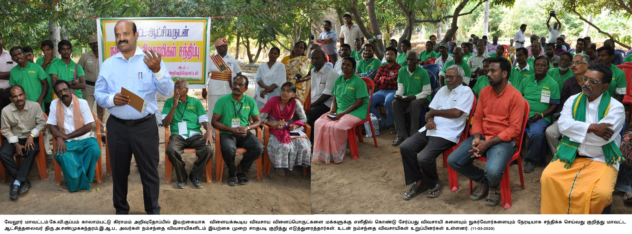 Organic forming Meeting with Nam Santhai Farmers 11-03-2020