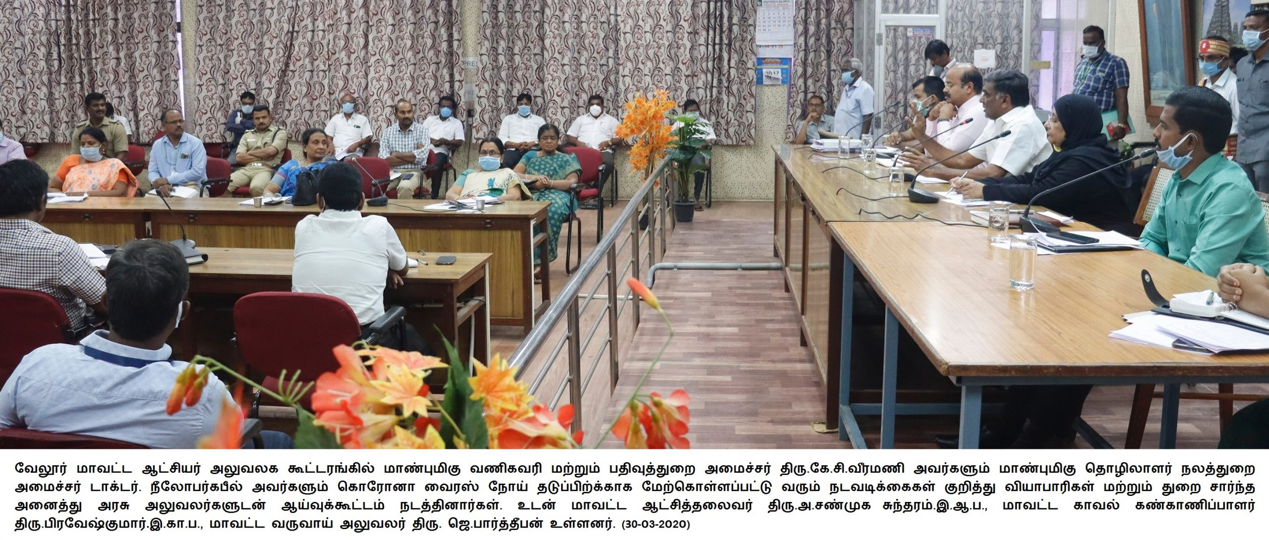 Honorable Commercial Tax and Registration Department Minister K.C.Veeramani Inspected Corona Virus Preventive Methods 30-03-2020
