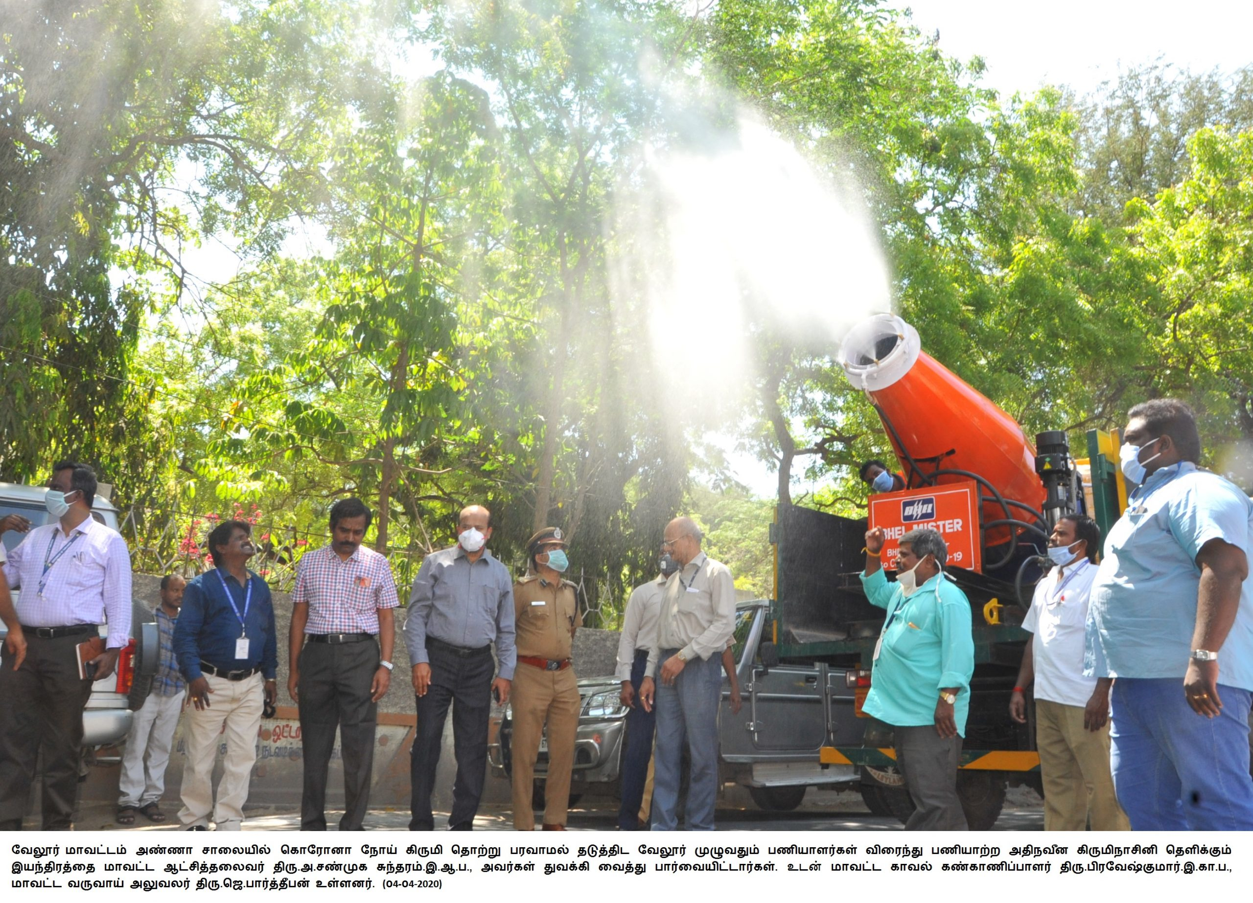 District Collector Inspected Modern Disinfection Machine for Prevent Corona Virus 04-04-2020