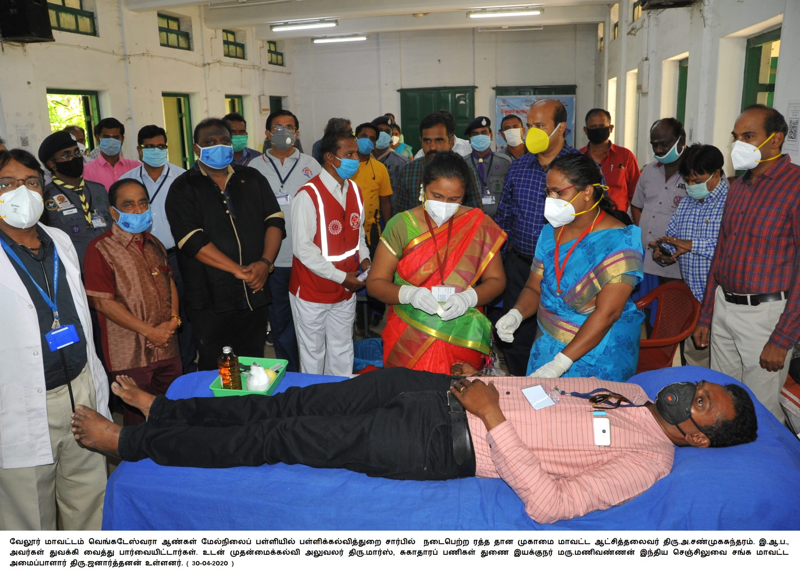 Collector Inaugurated Blood Donation Camp 30-04-2020
