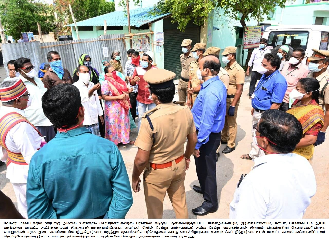 Collector inspected the Containment Area 28-04-2020
