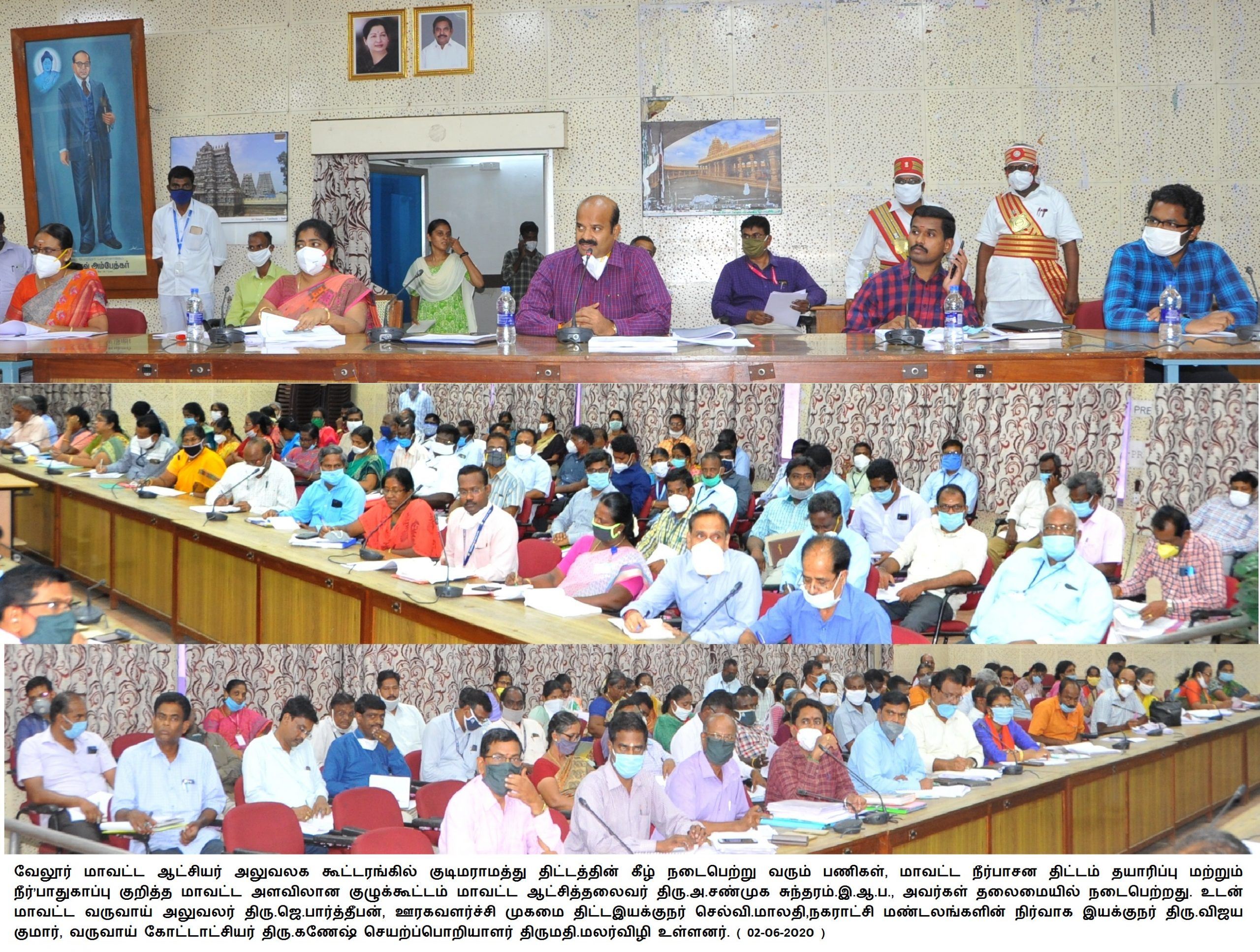District Collector Inspected Kudimaramathu Works 02-06-2020