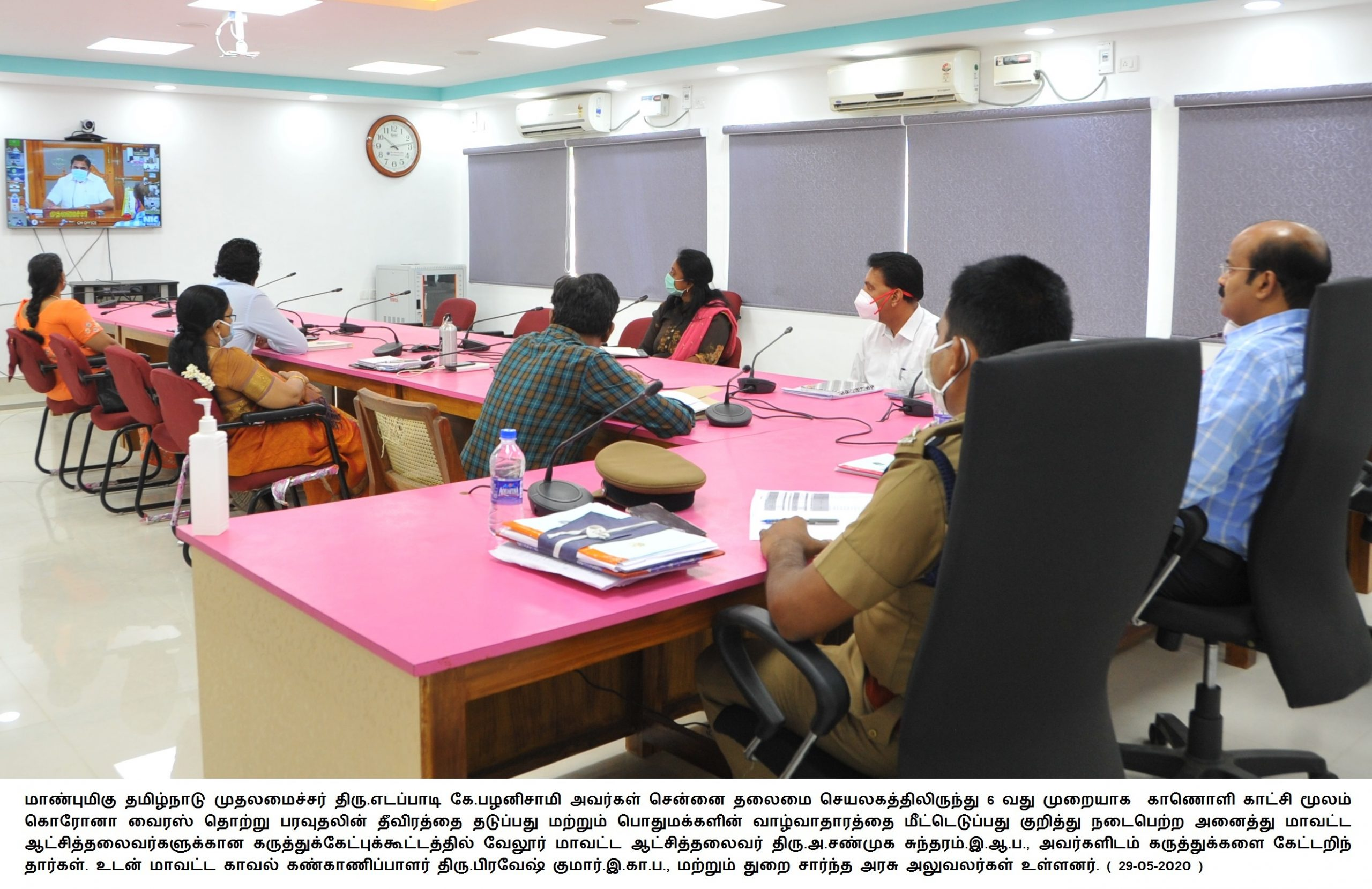 Corona Virus Preventive Methods Discussion through Video conference With Honorable Chief Minister Edapadi K.Palanisami 29-05-2020