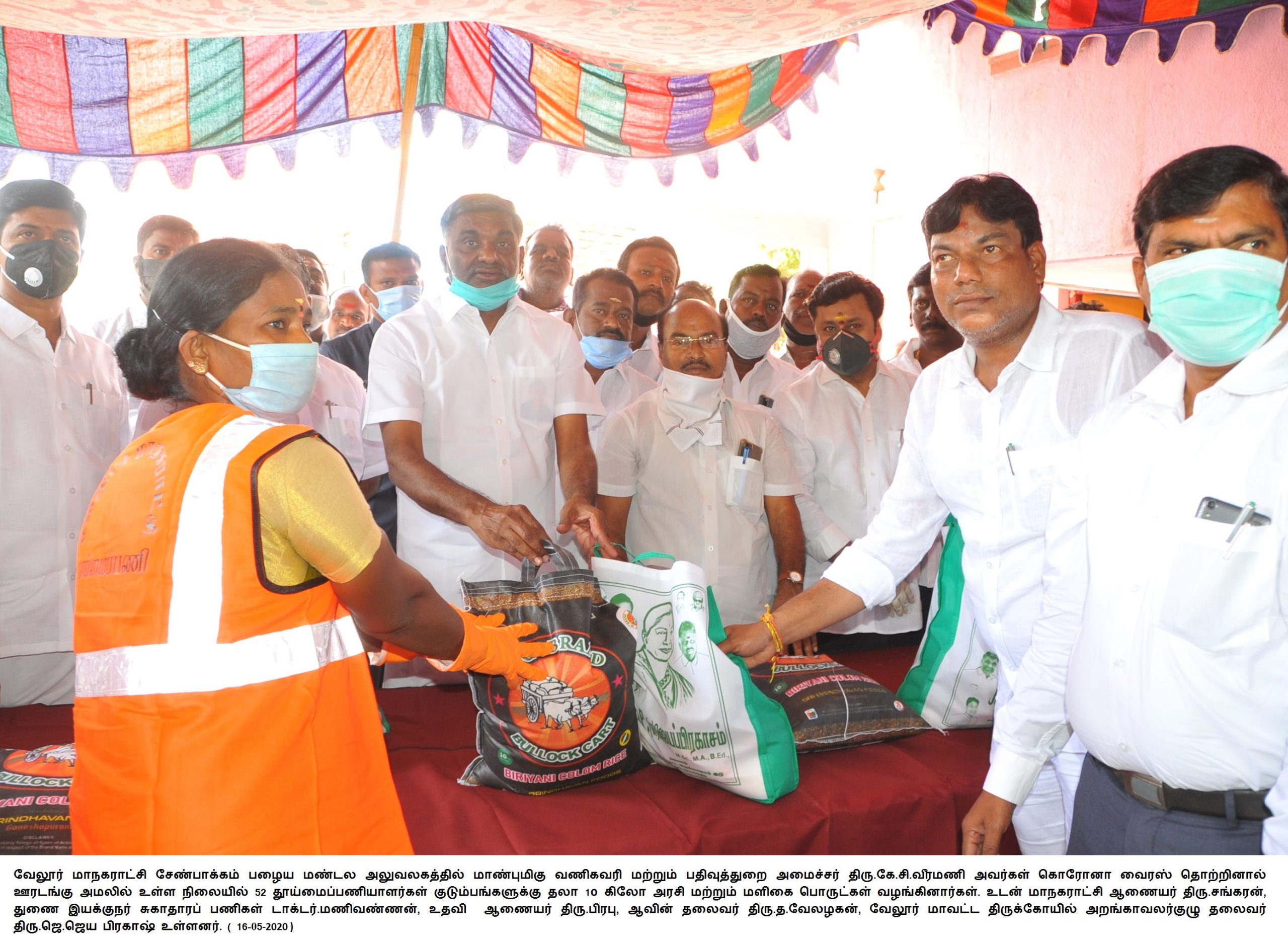 Honorable Commercial Tax and Registration Department Minister K.C.Veeramani Donated corona Relief Materials 16-05-2020