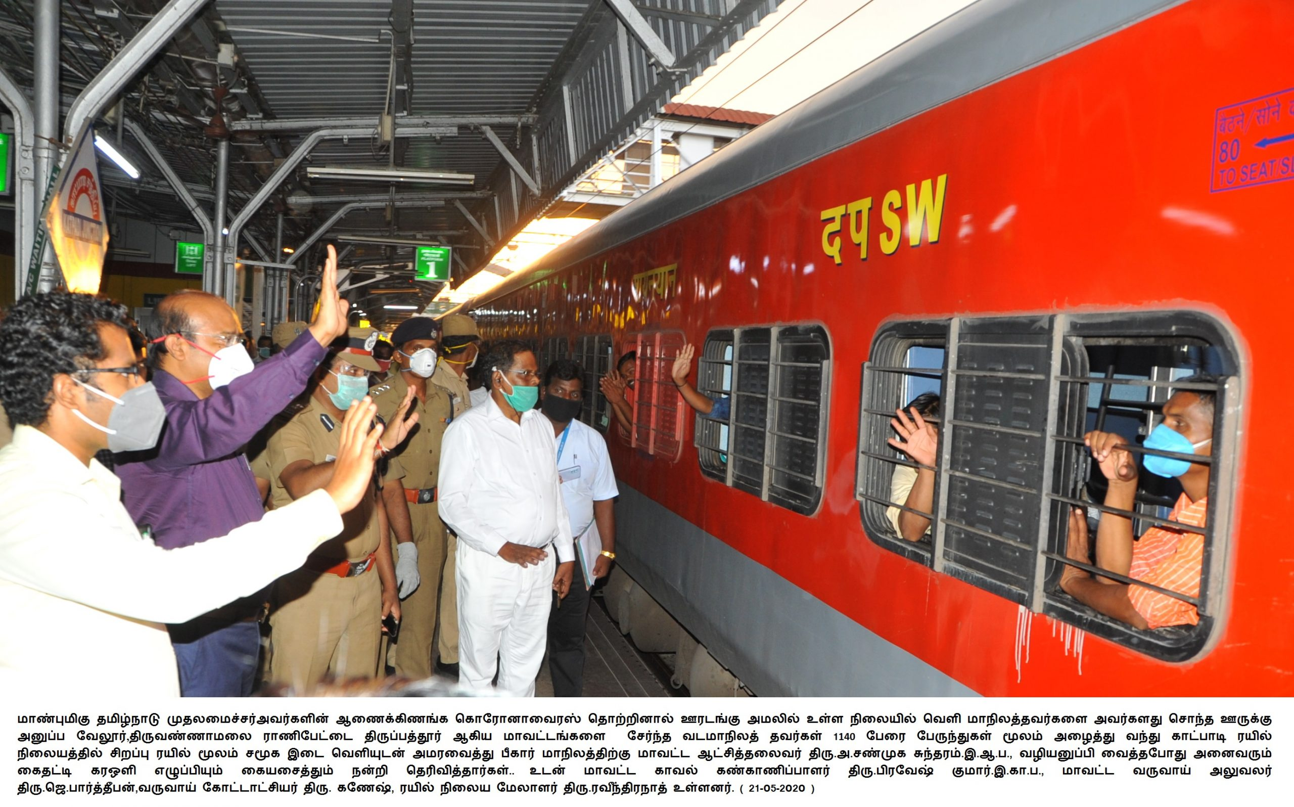 Sending Train to Bihar for the Stranded People Stayed in Vellore 21-05-2020