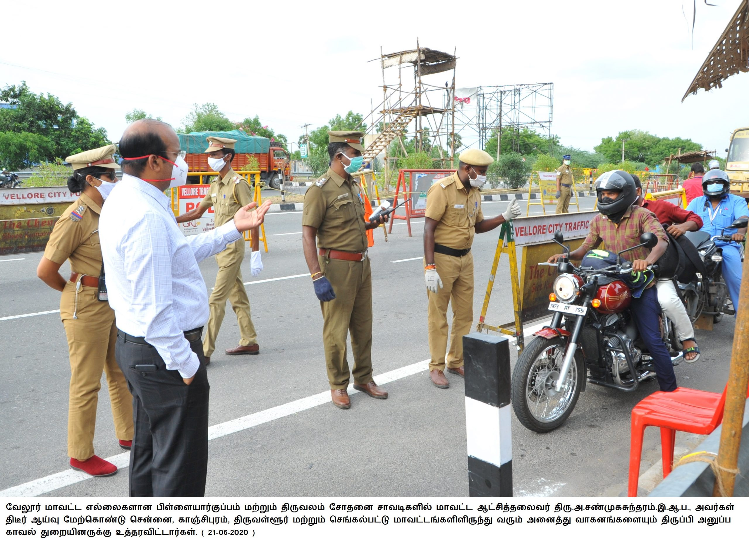District Collector Inspected District Border Check post 21-06-2020