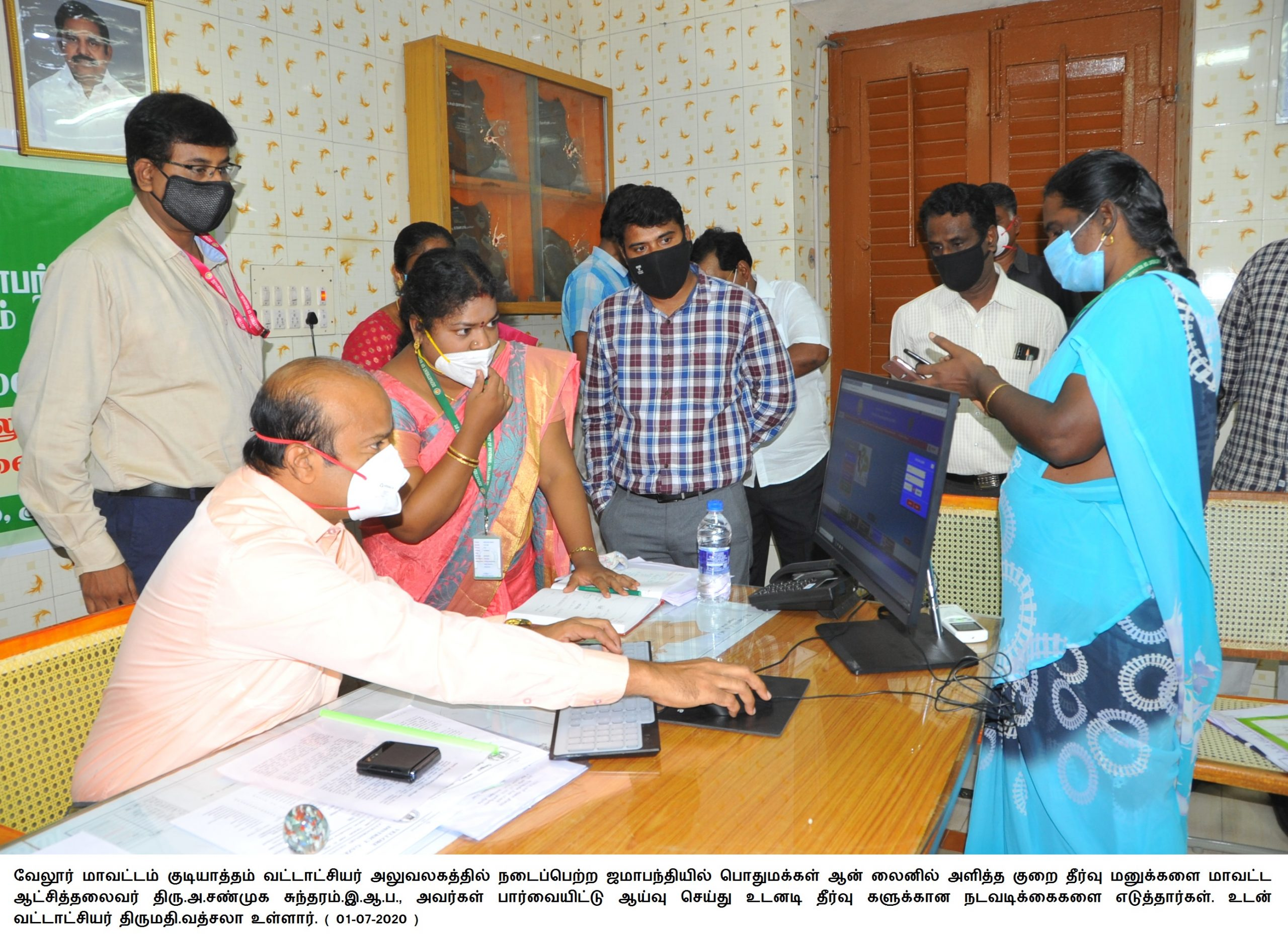 District Collector Inspected Online Jamabanthi at Gudiyatham 01-07-2020