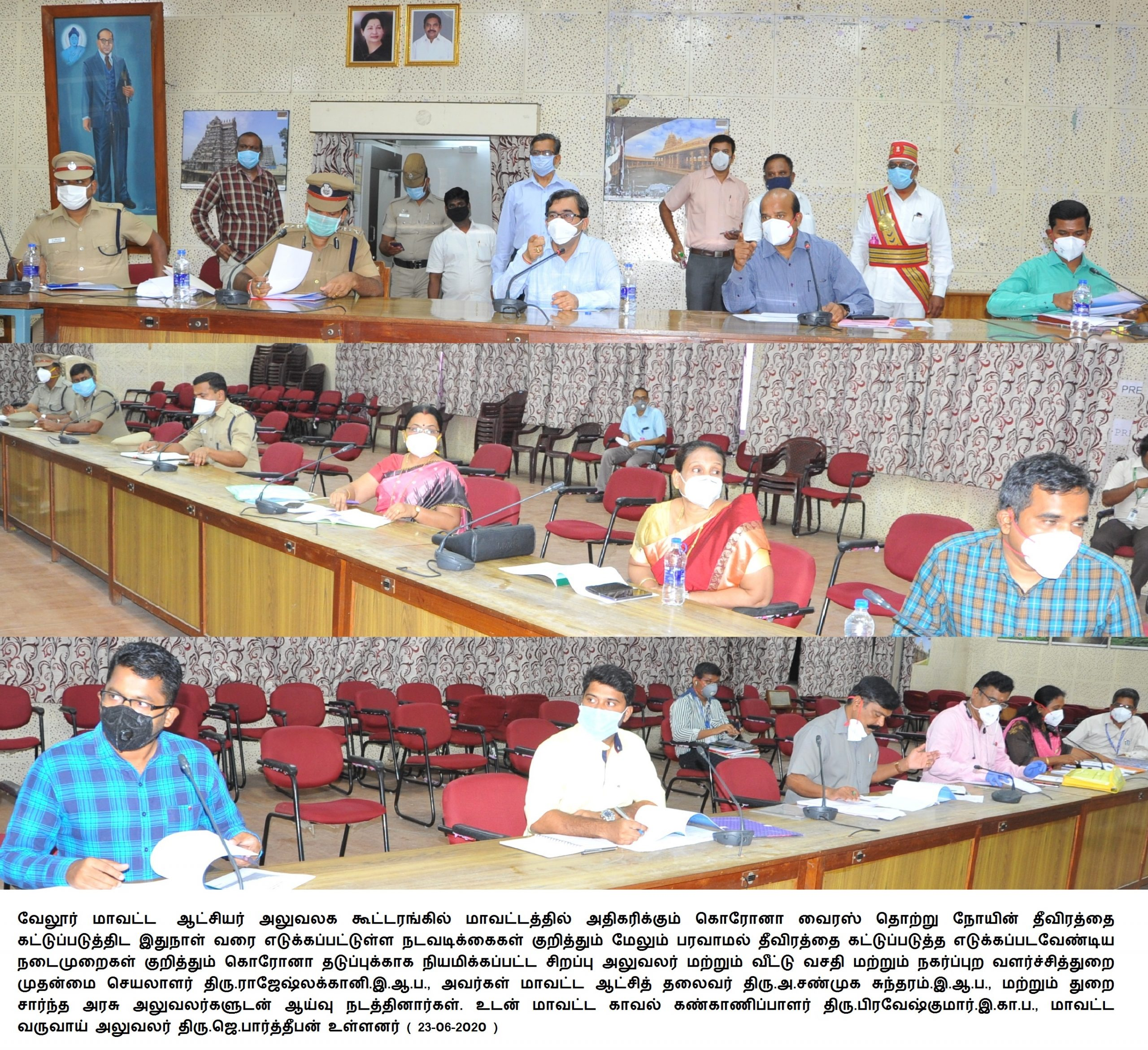 Monitoring Officers meeting for Corona Virus Prevention Activity 23-06-2020