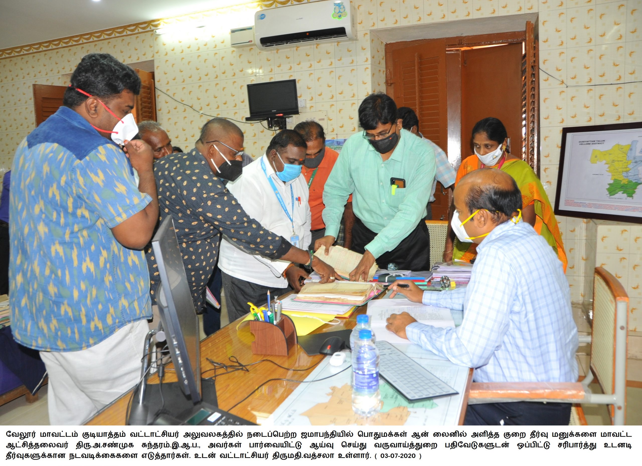 District Collector Inspected Online Jamabanthi and Verified registers at Gudiyatham 03-07-2020