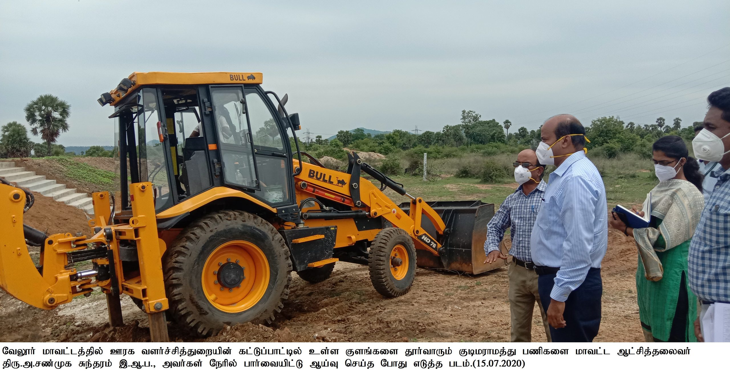 District Collector Inspected Kudimaramathu Works 15-07-2020