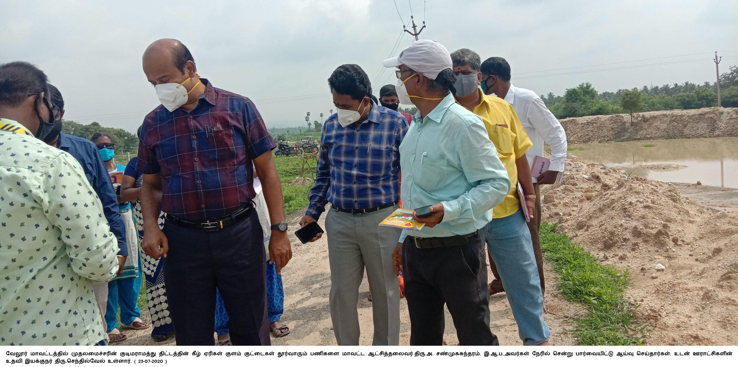 District Collector Inspected Kudimaramathu Works 27-07-2020