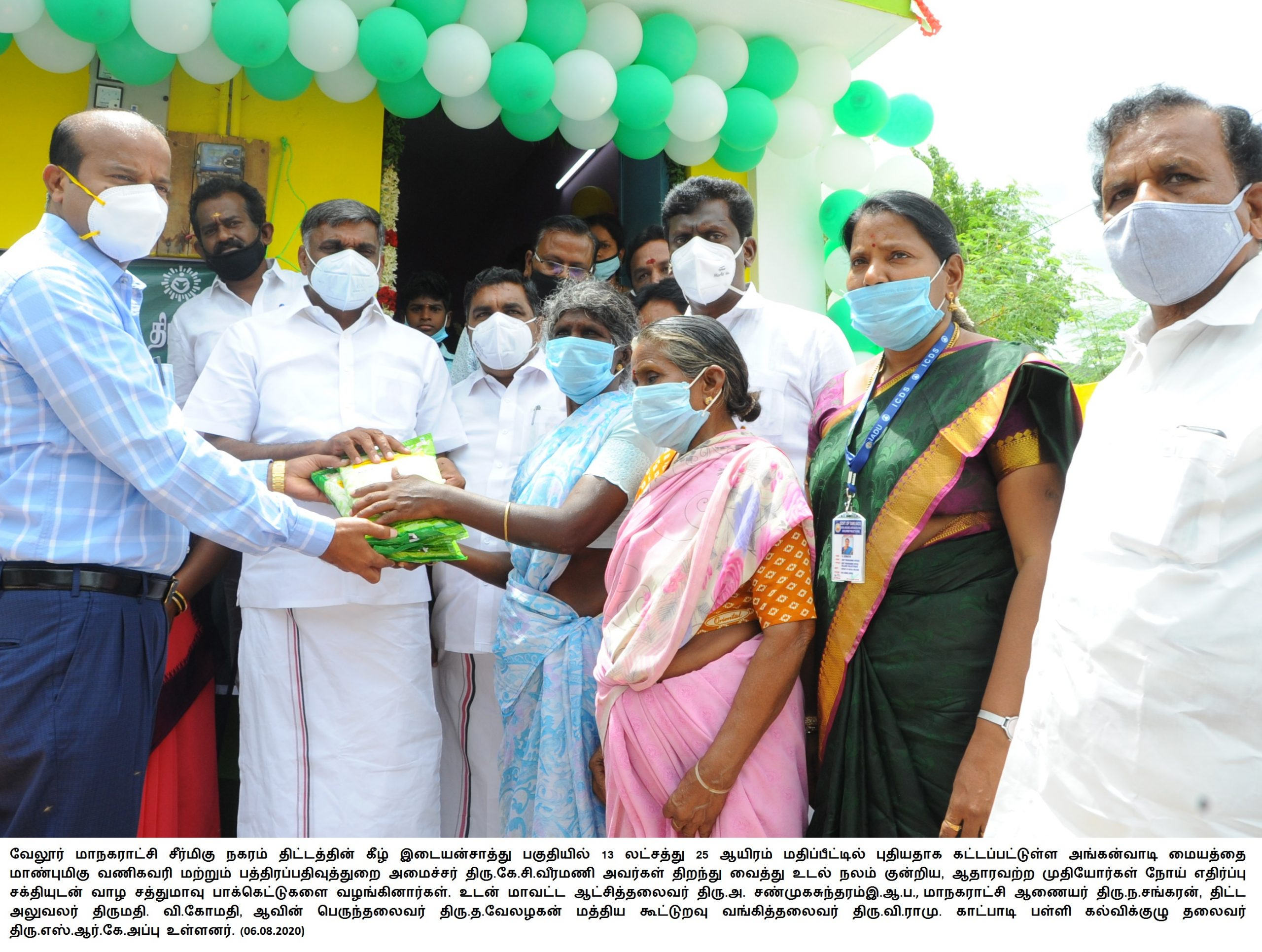 Honorable Minister K C Veeramani Given Healthy Food to Old age People at Vellore 06-08-2020